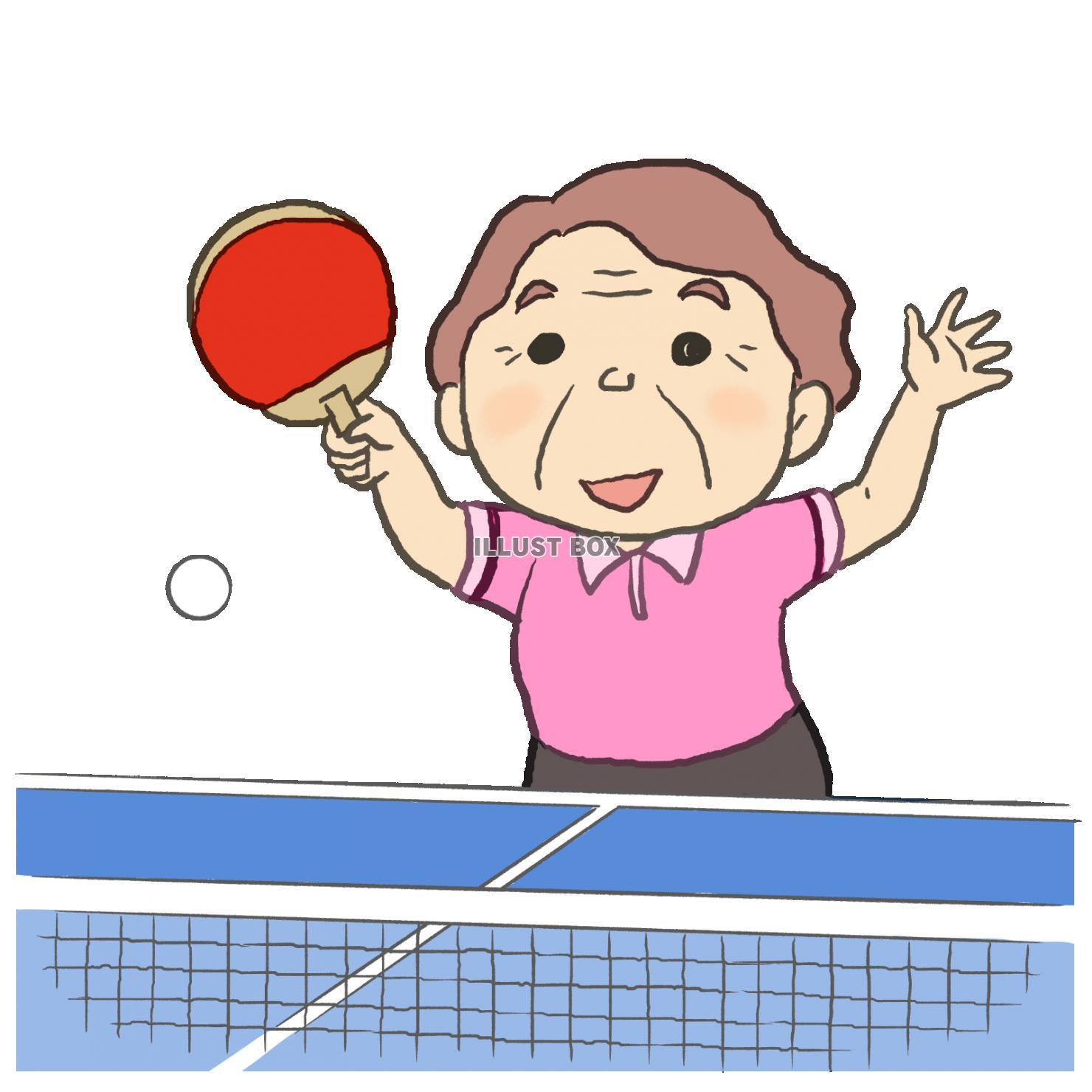 無料イラスト 卓球をするおばあさん