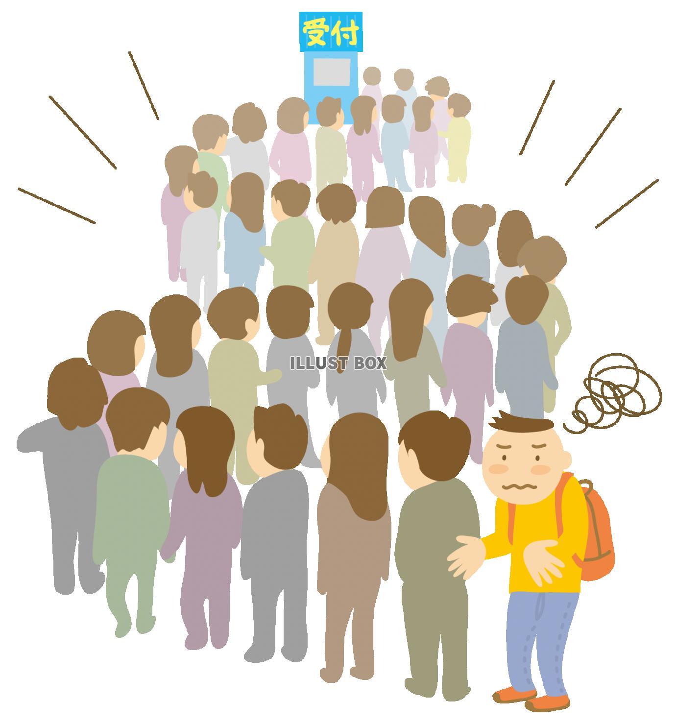 無料イラスト 長蛇の列行列に並ぶ人々混雑受付窓口出入口順番待ち男女