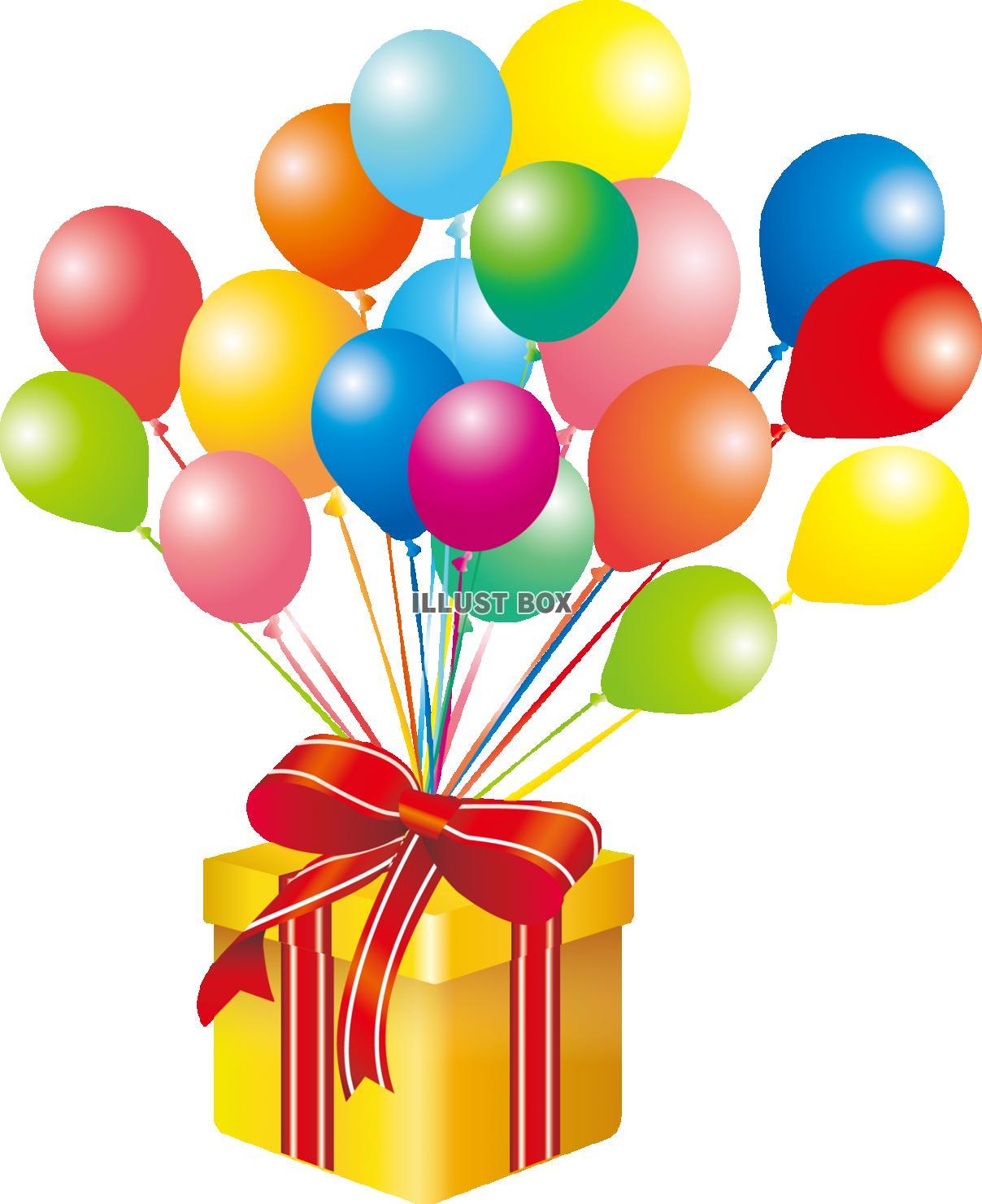 無料イラスト 風船イラスト飾り誕生日ギフトボックス箱プレゼント箱