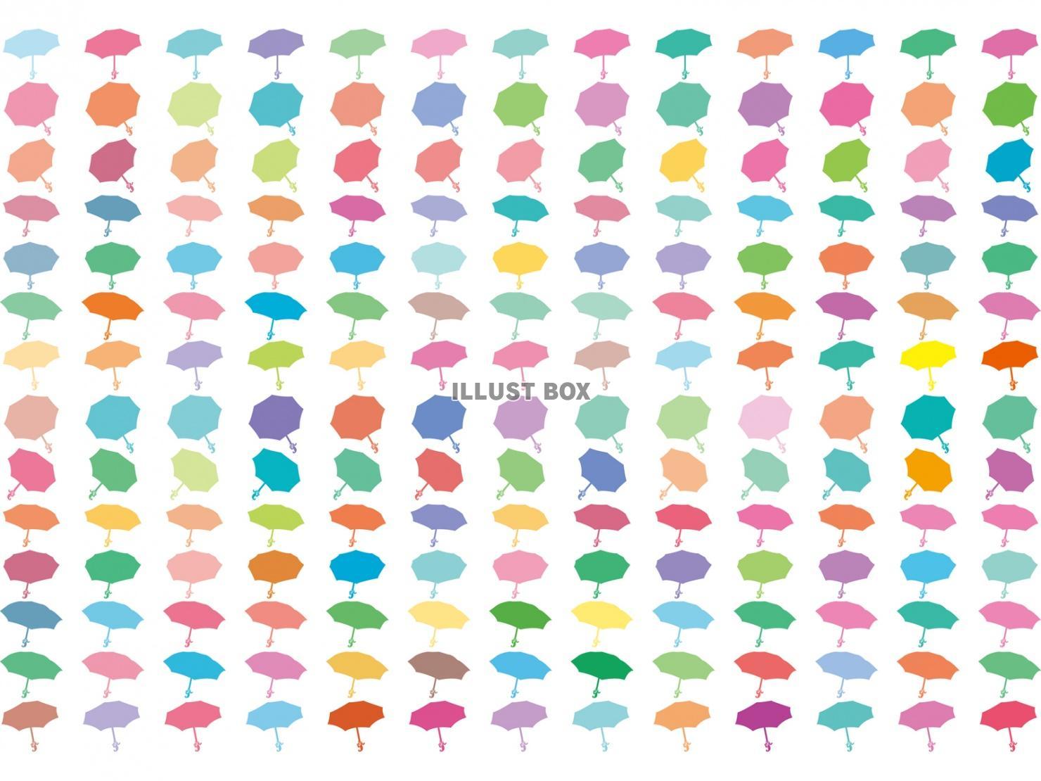 無料イラスト 傘梅雨6月パラソルシルエットシンプル背景壁紙かわいい