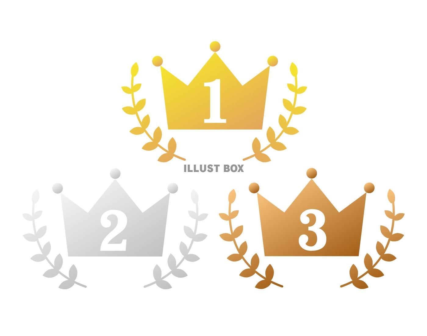 無料イラスト 王冠3