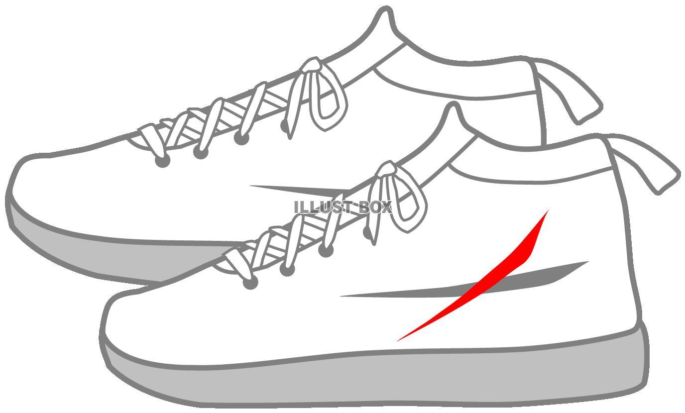 靴」イラスト無料
