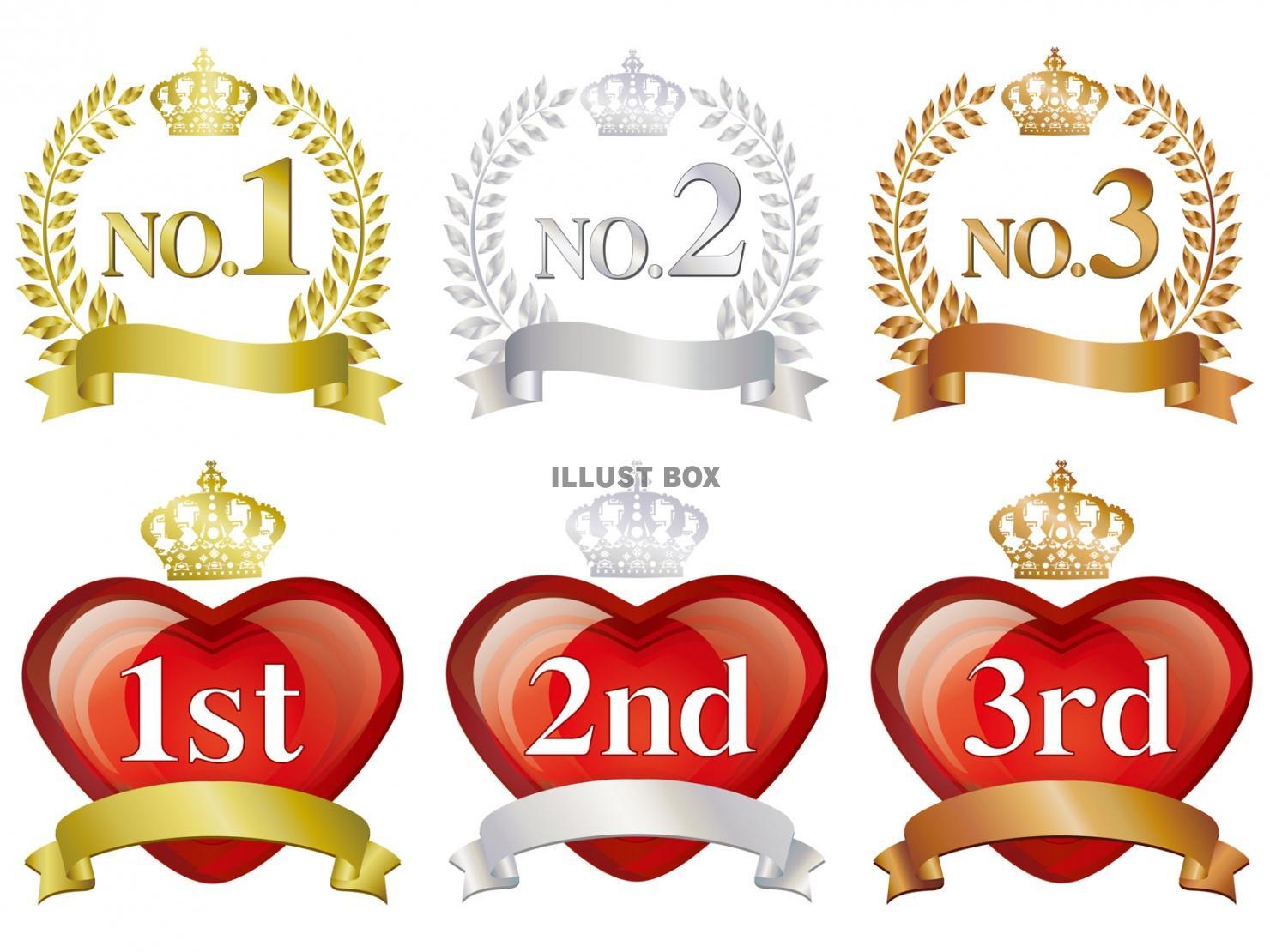 無料イラスト ランキング表示アイコン飾りフレーム1位2位3位一位二位三位優