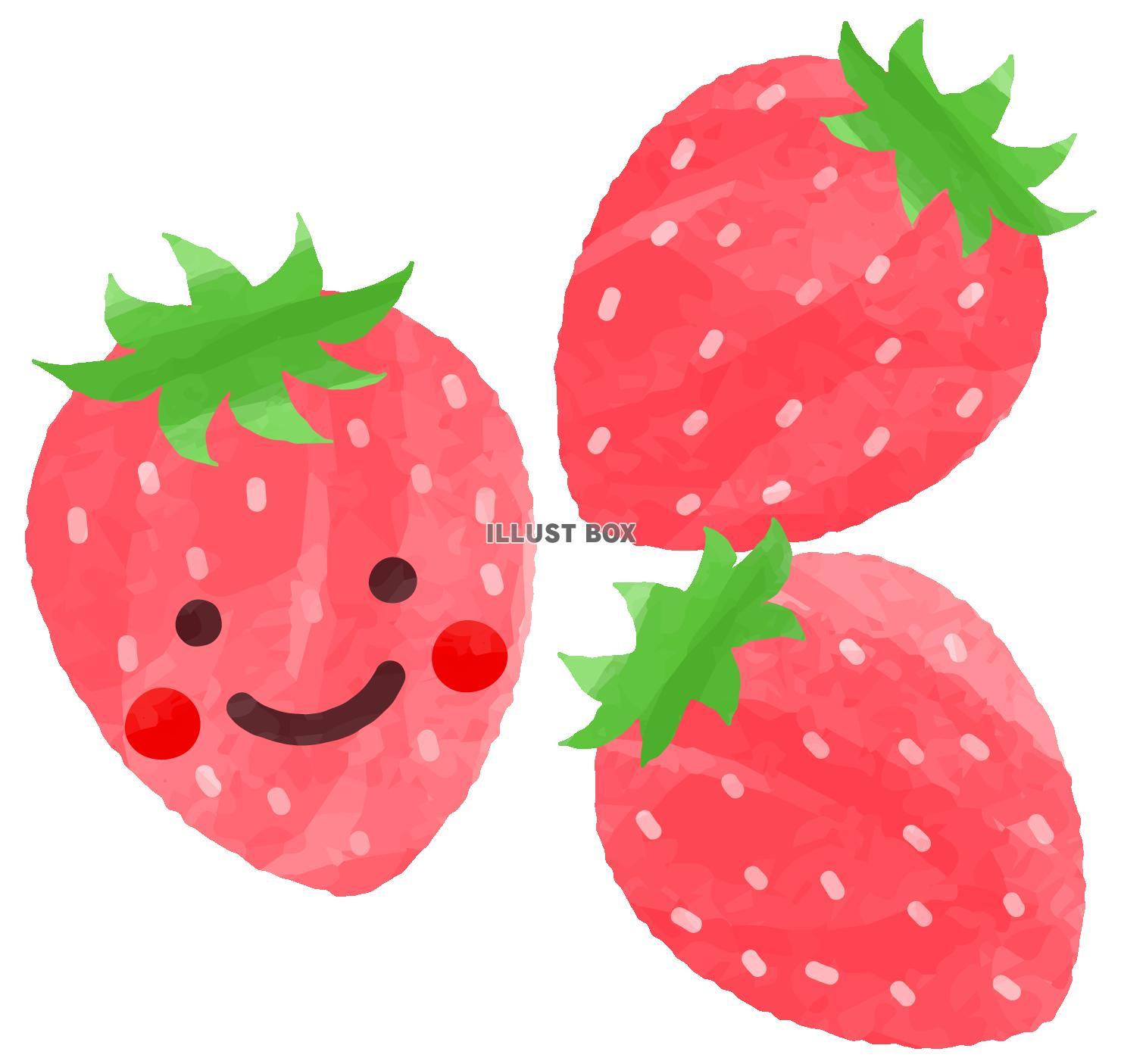 無料イラスト 笑顔のイチゴ