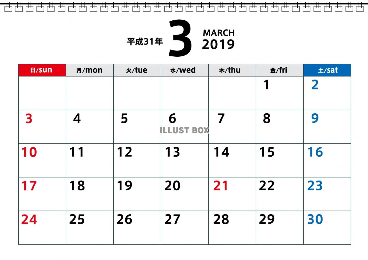西暦 3 月 平成 31 年