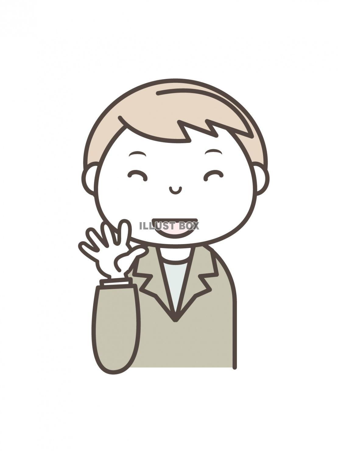 無料イラスト 笑顔で手を振るジャケットを着た男性