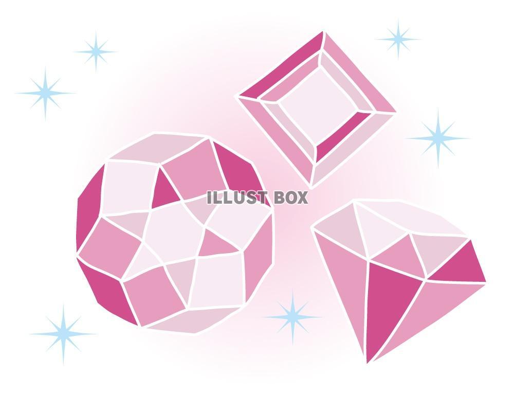 無料イラスト 宝石のイラスト