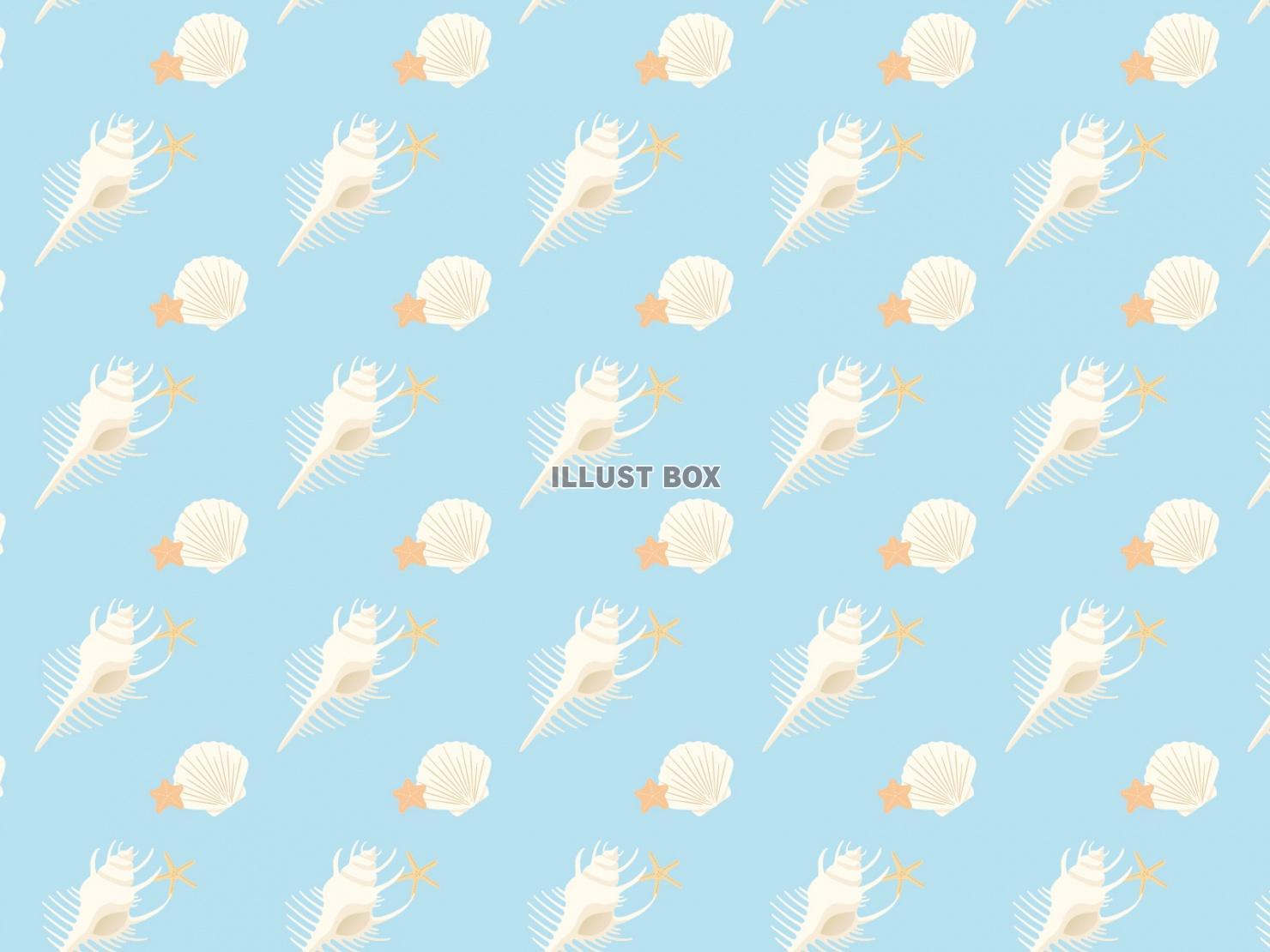 無料イラスト 貝とヒトデのパターン ホネガイ ホタテ 柄 背景 壁紙