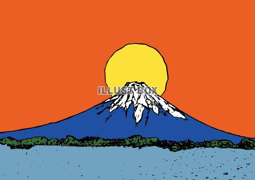 無料イラスト 富士山 日の出
