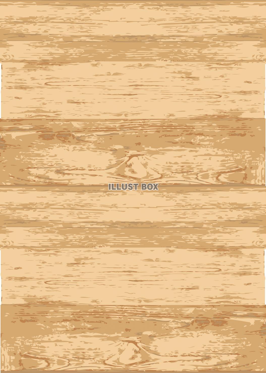 無料イラスト 看板おしゃれフレーム枠背景壁紙木シンプル木目板