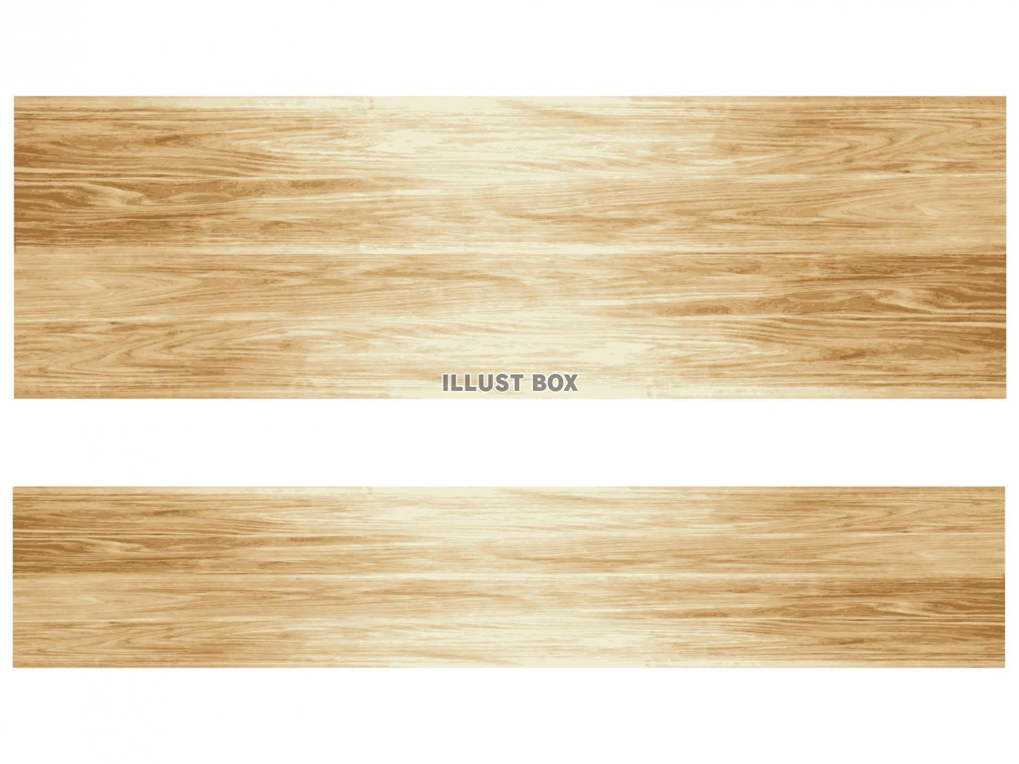 無料イラスト 看板背景木おしゃれフレーム枠板壁紙木目シンプル