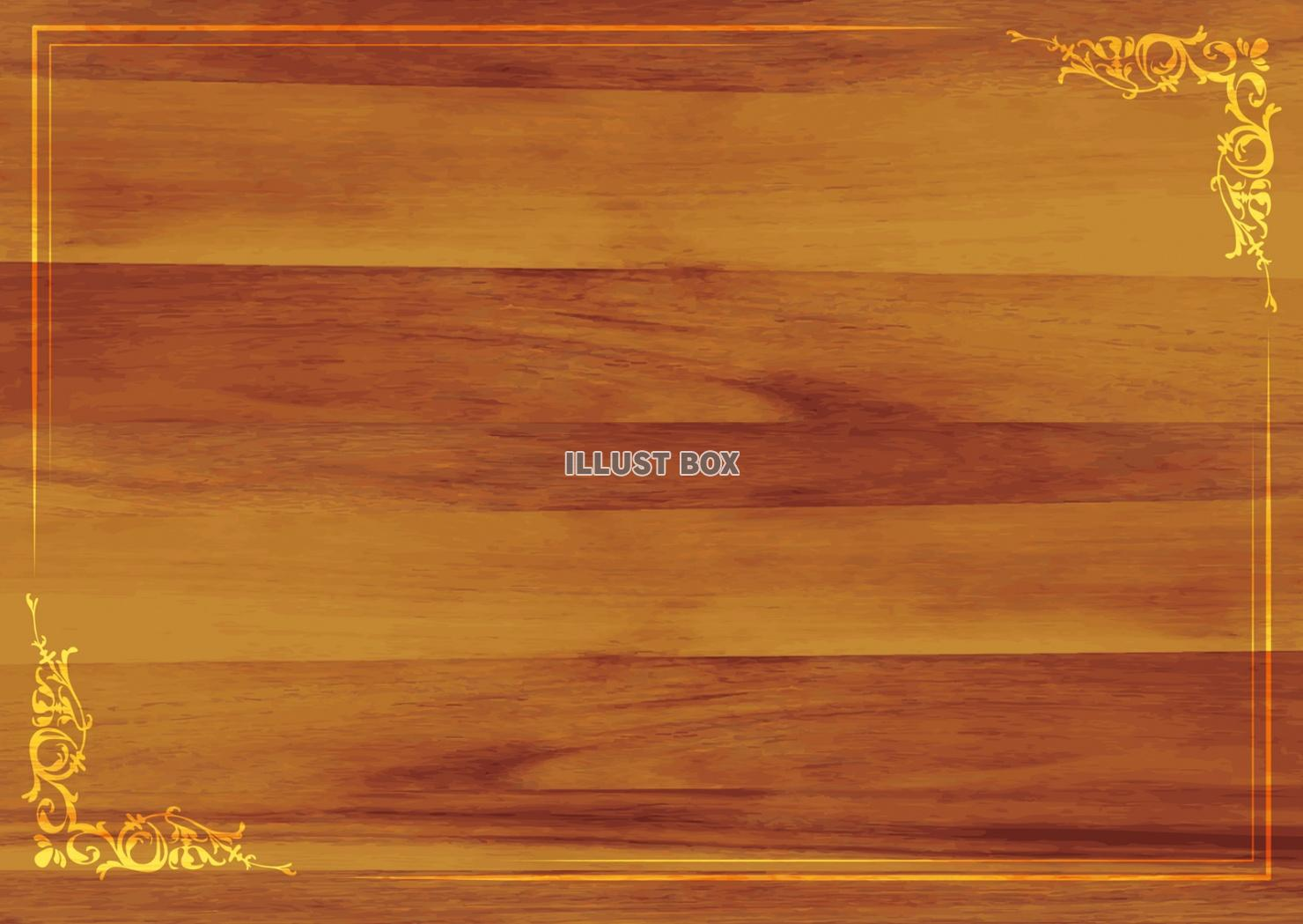 無料イラスト おしゃれフレーム枠看板背景枠木壁紙板シンプル飾り枠