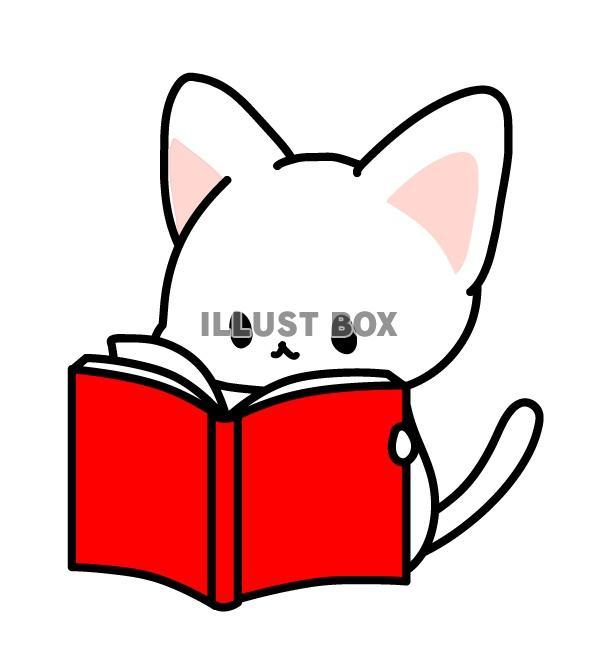 無料イラスト 本を読む猫イラスト