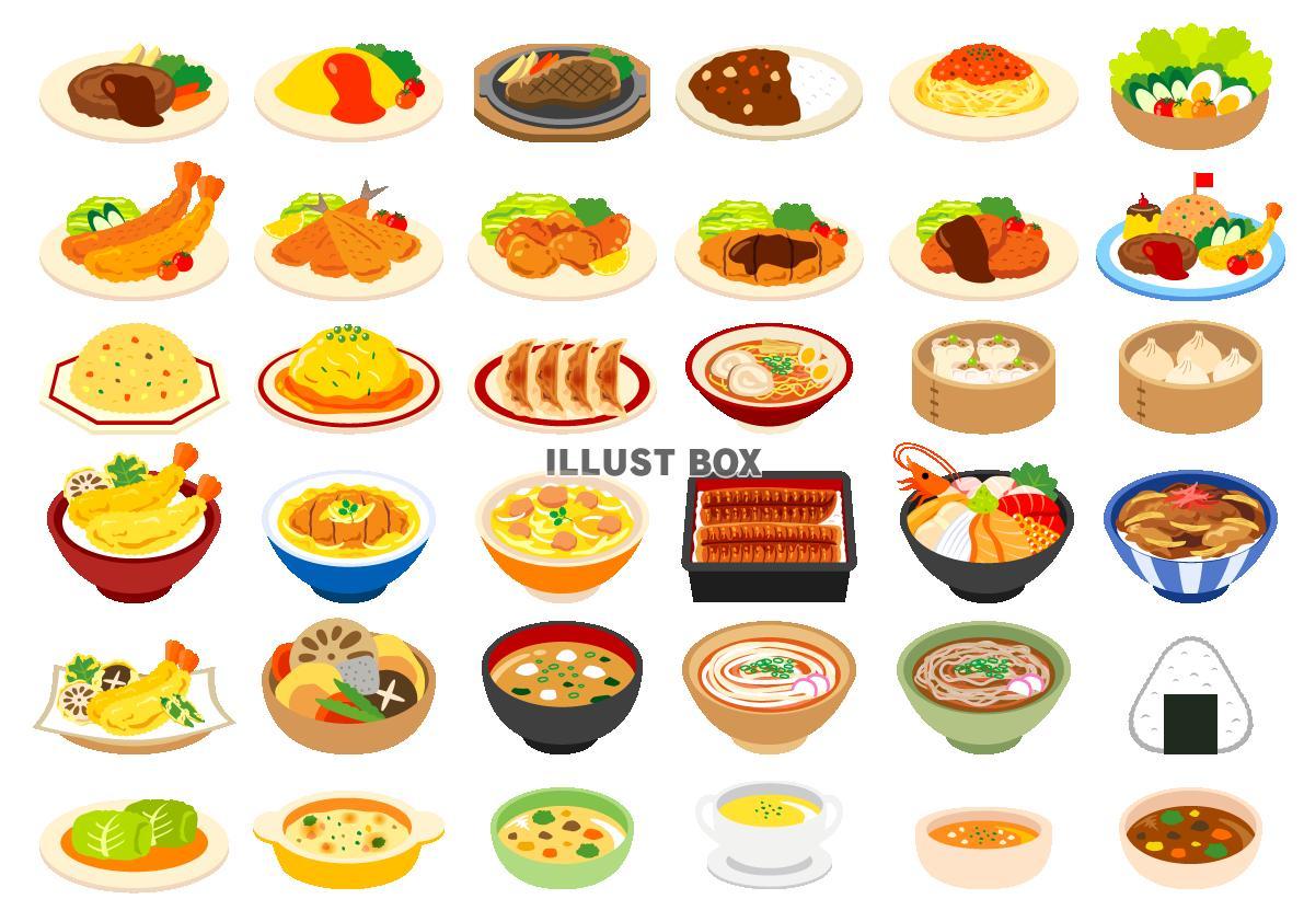 中華料理イラスト無料