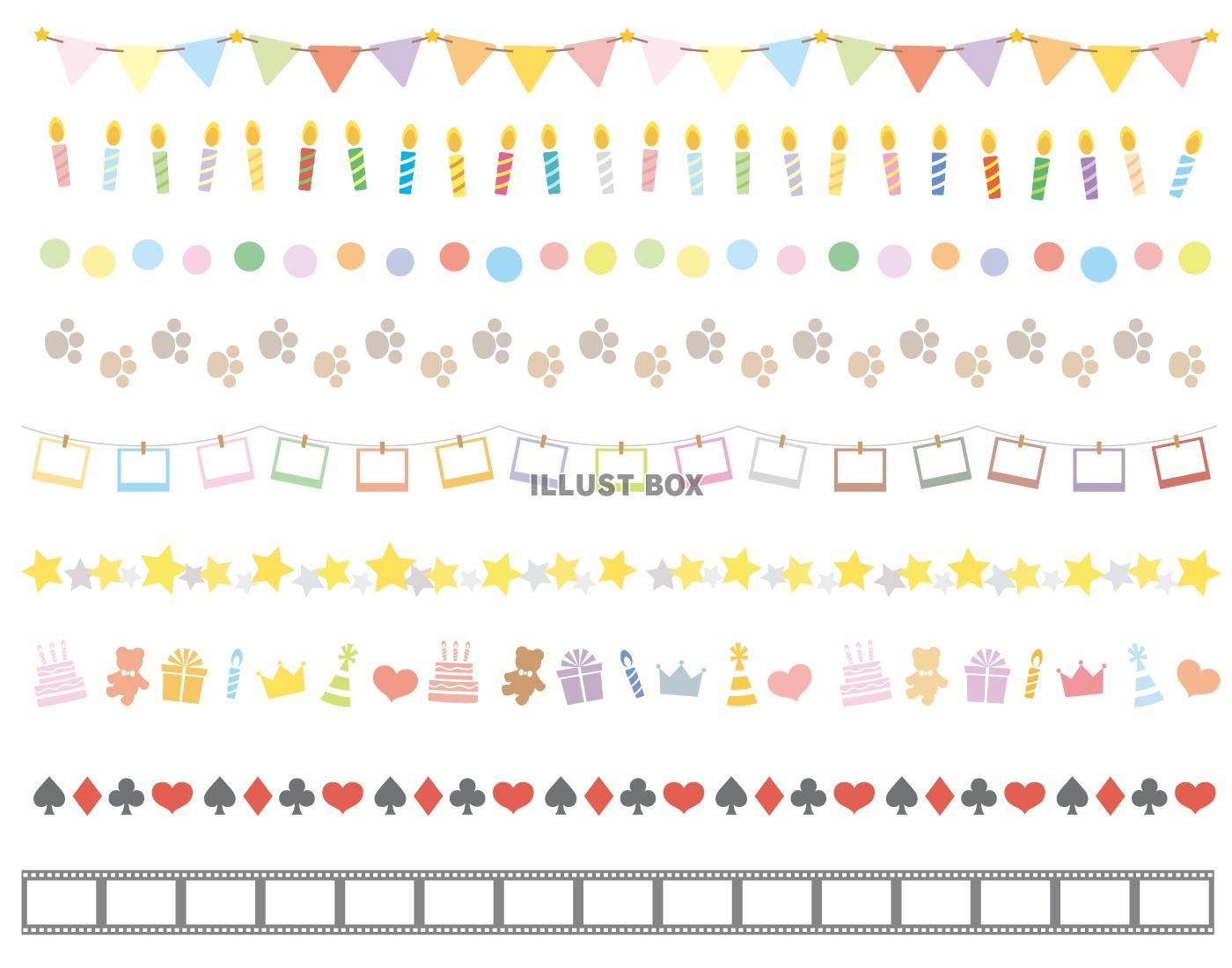 誕生日の可愛いイラストが無料 イラストボックス