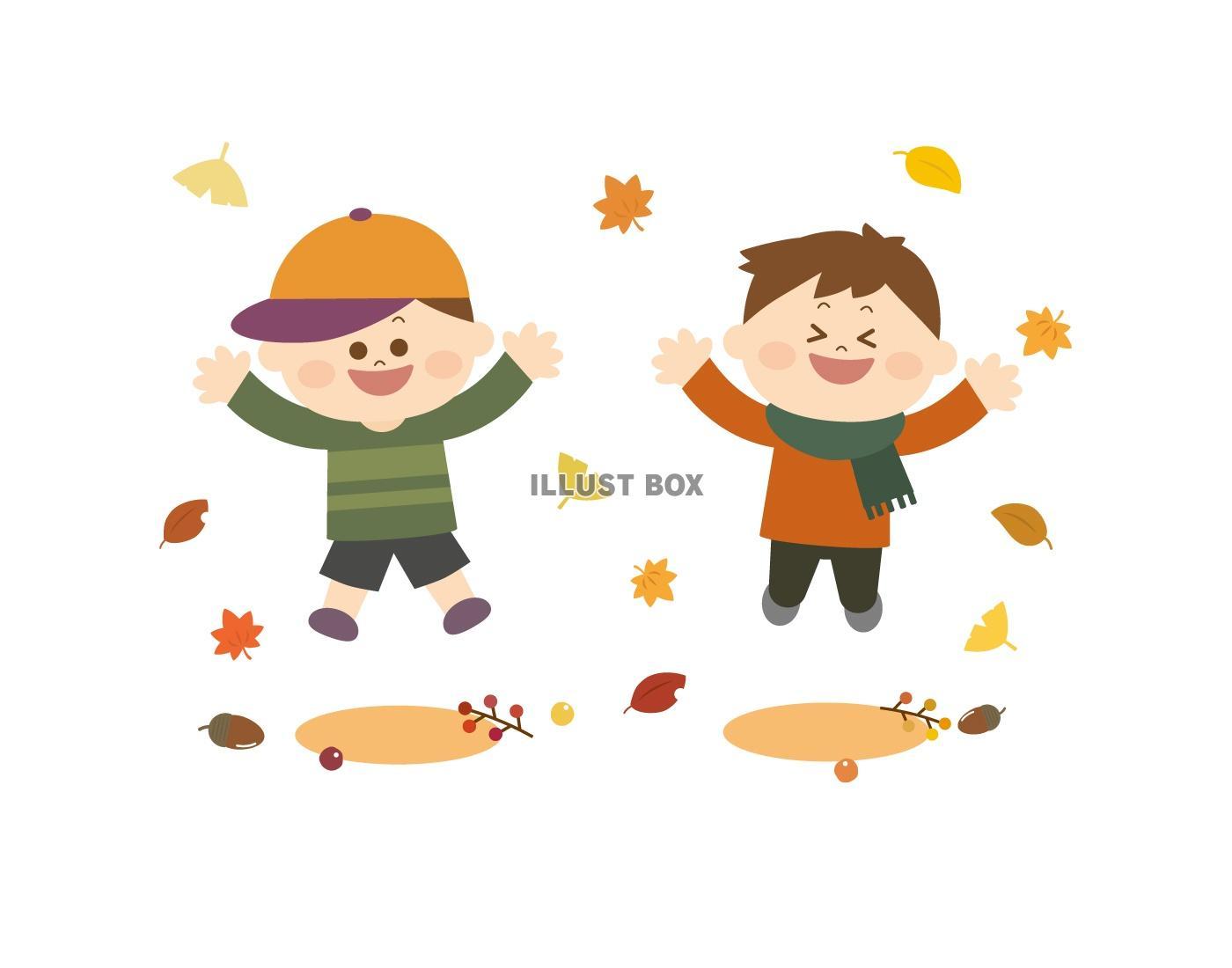 無料イラスト 秋の子供2