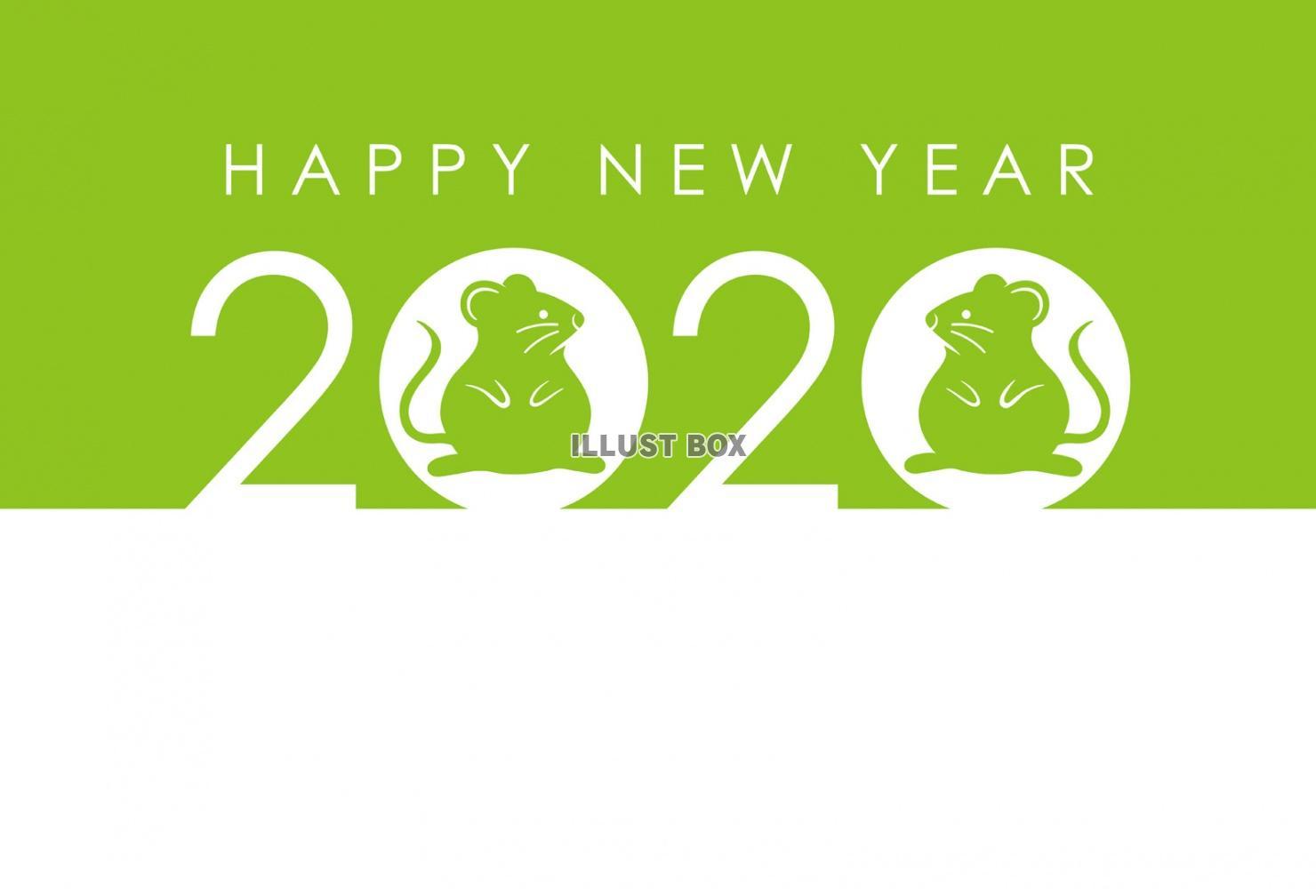 2020 テンプレート 年賀状 2021年丑年かわいい無料年賀状テンプレート