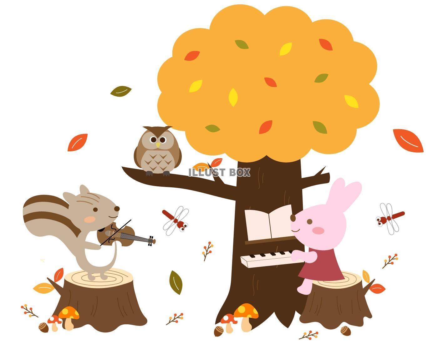 無料イラスト 秋の動物
