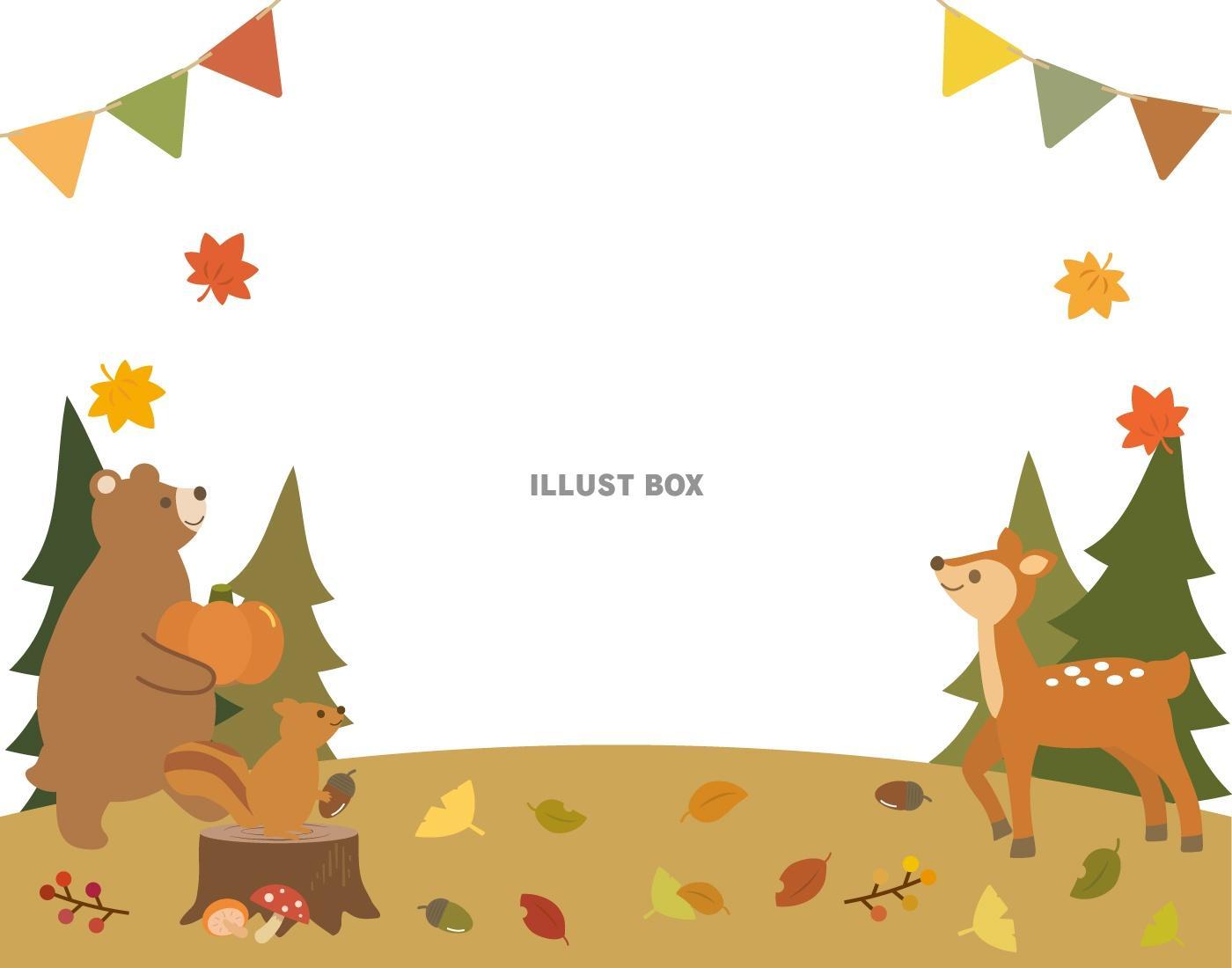 秋のイラストが無料 イラストボックス