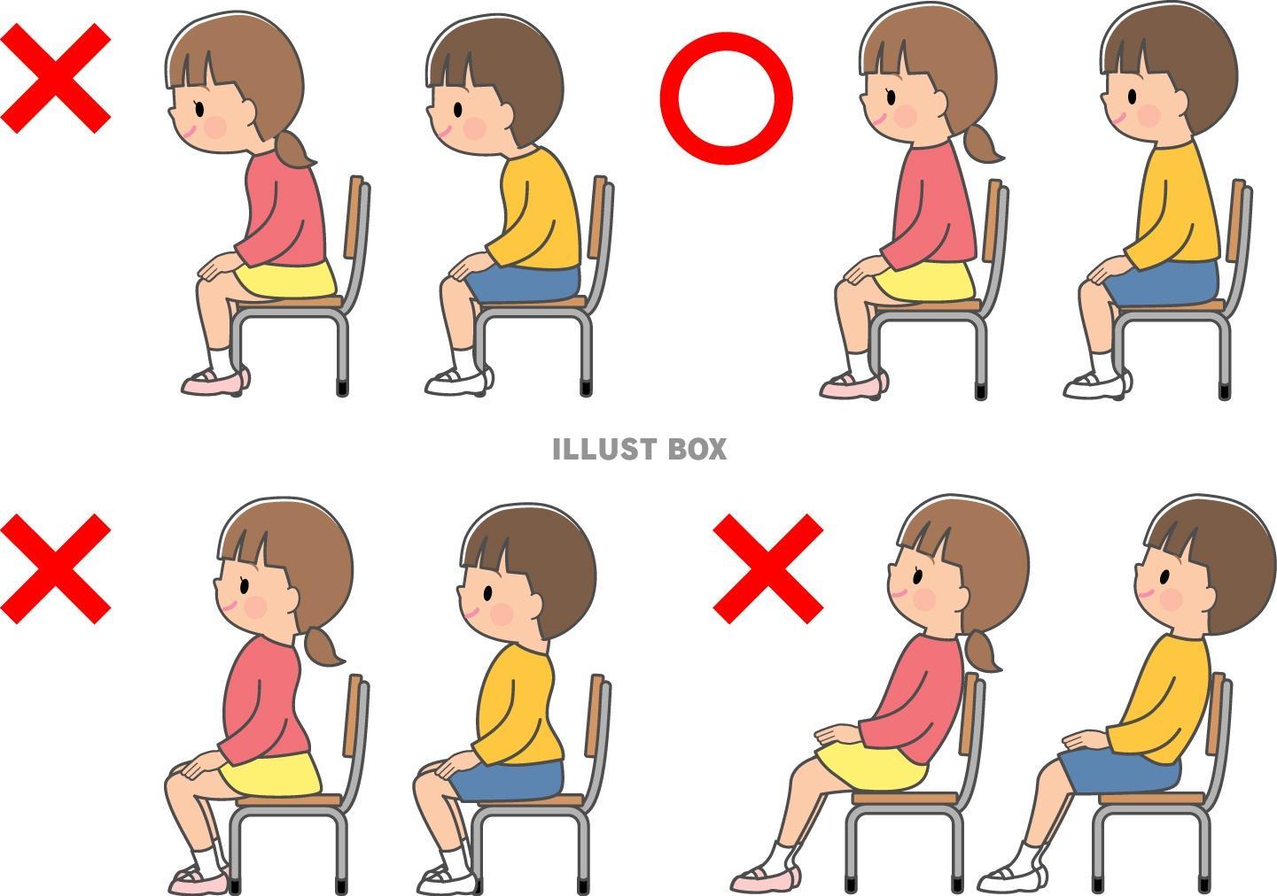 椅子 に 座る イラスト