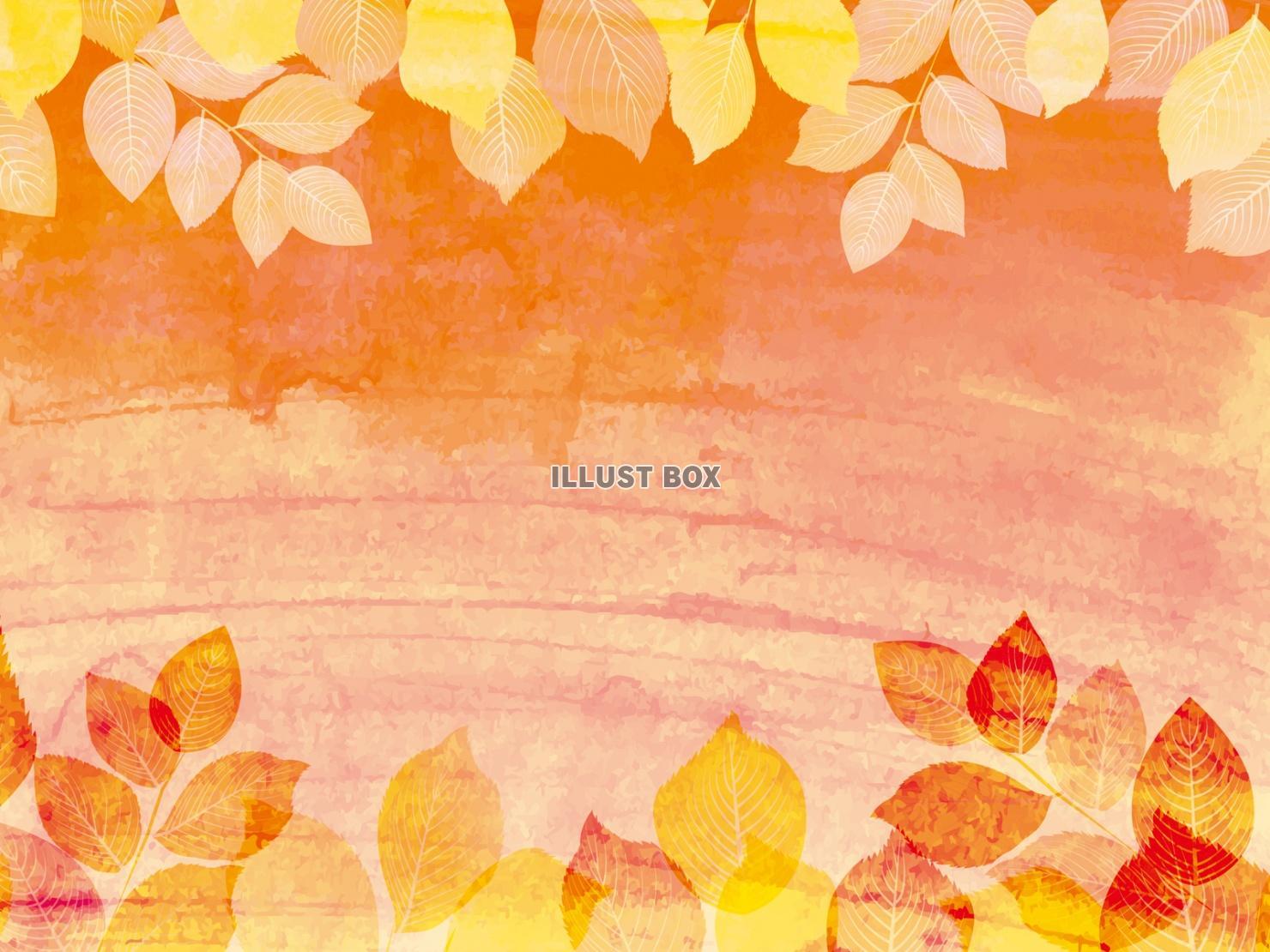 無料イラスト 紅葉背景壁紙葉っぱ10月11月和風植物シルエットフレーム枠飾