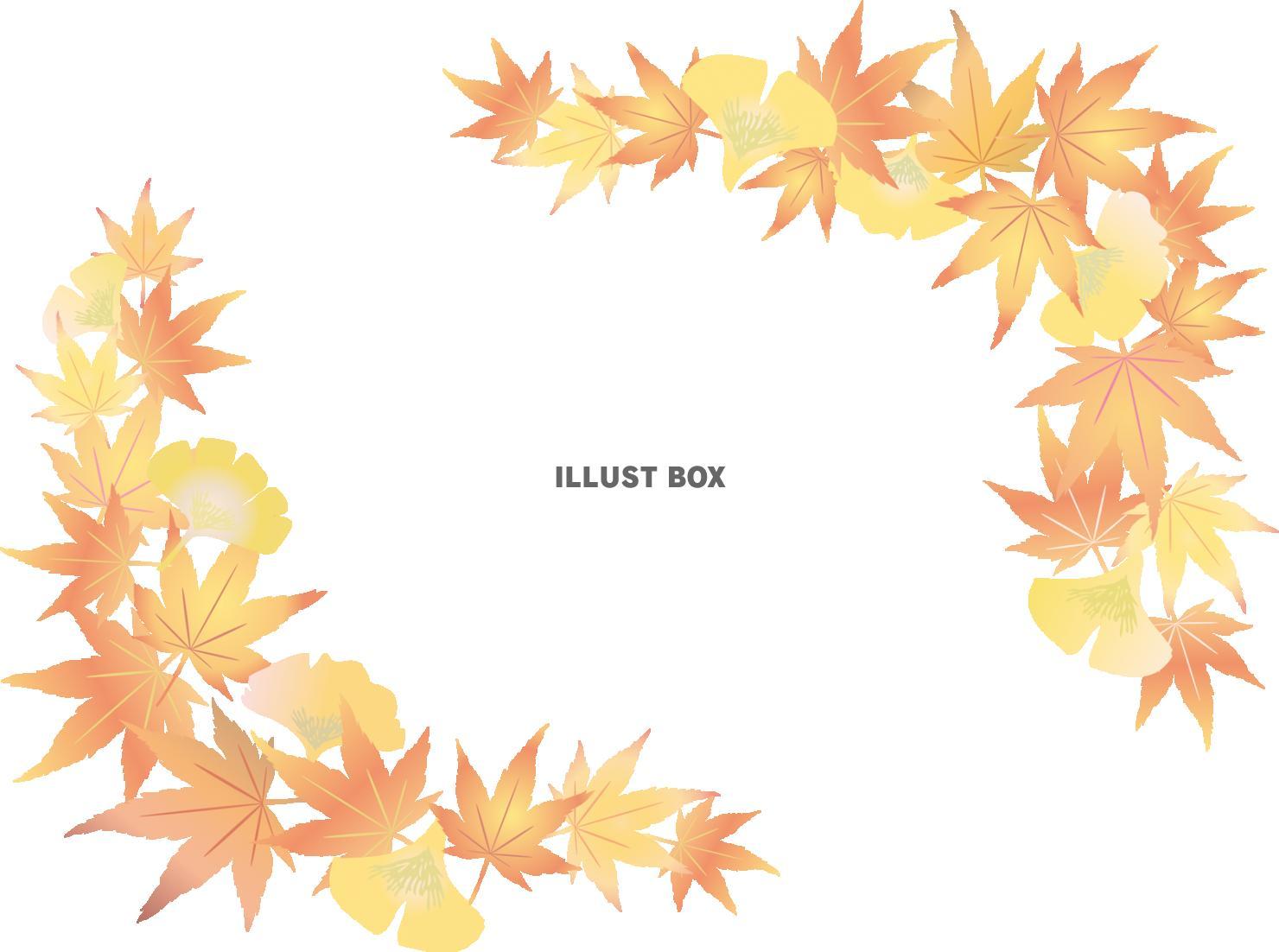 無料イラスト 紅葉もみじ飾り枠背景葉っぱ冬植物10月11月モミジ楓カエデ銀