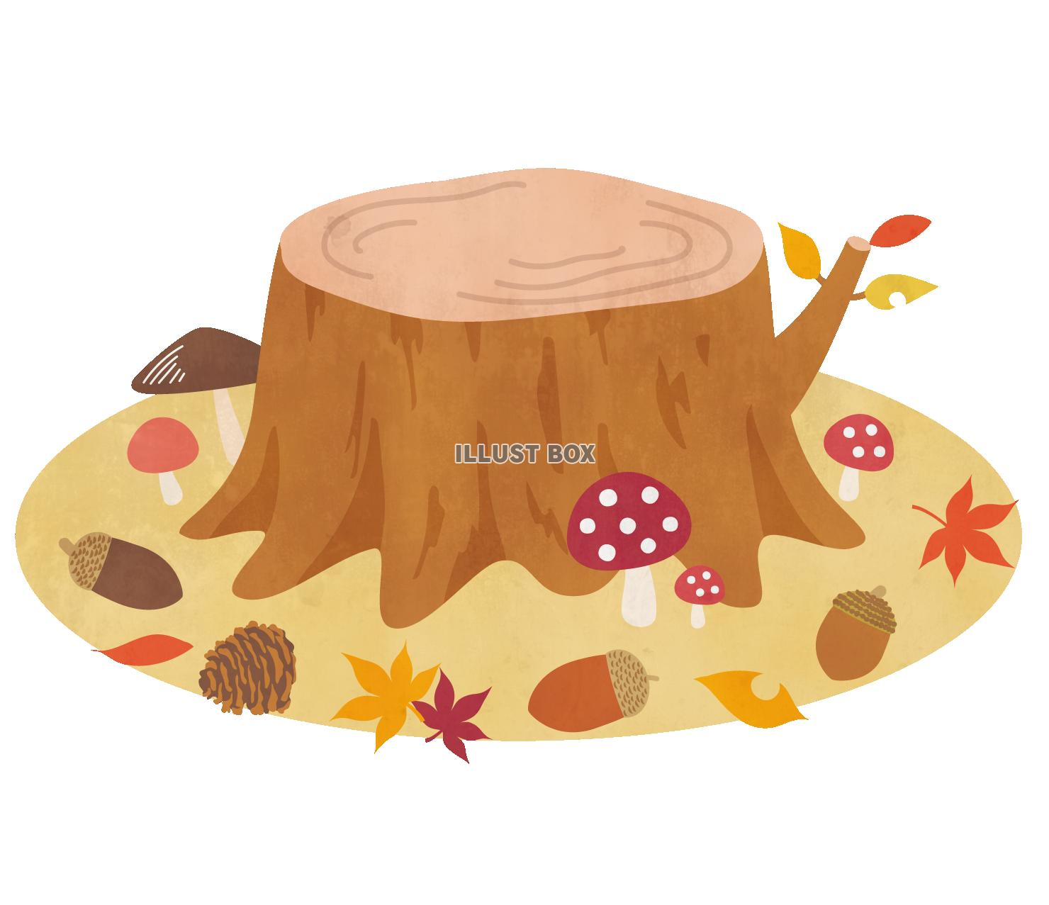 無料イラスト 透過 切り株のイラスト 9月10月11月水彩風シンプル手描き