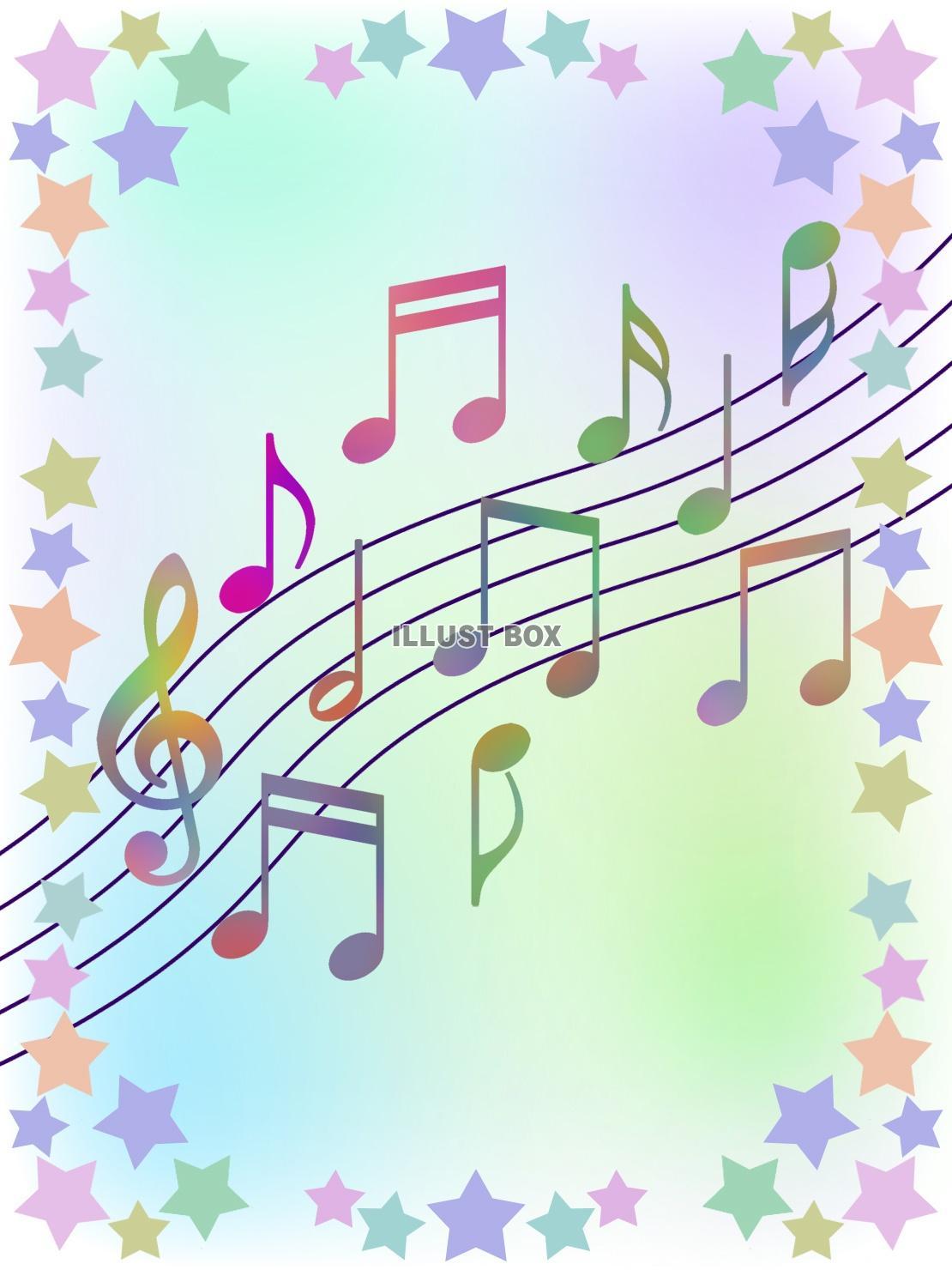 無料イラスト 音符壁紙画像カラフル音楽背景素材イラスト