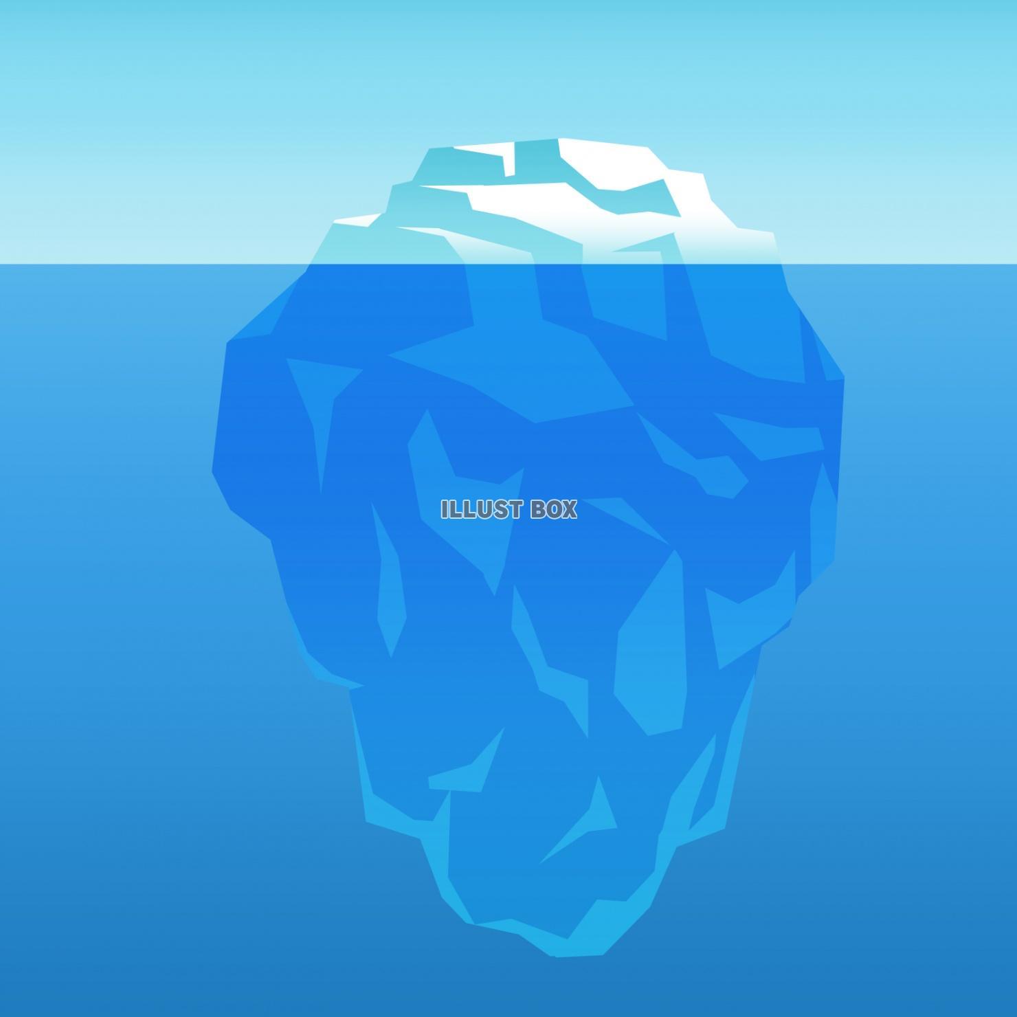 と 一角 氷山 は の