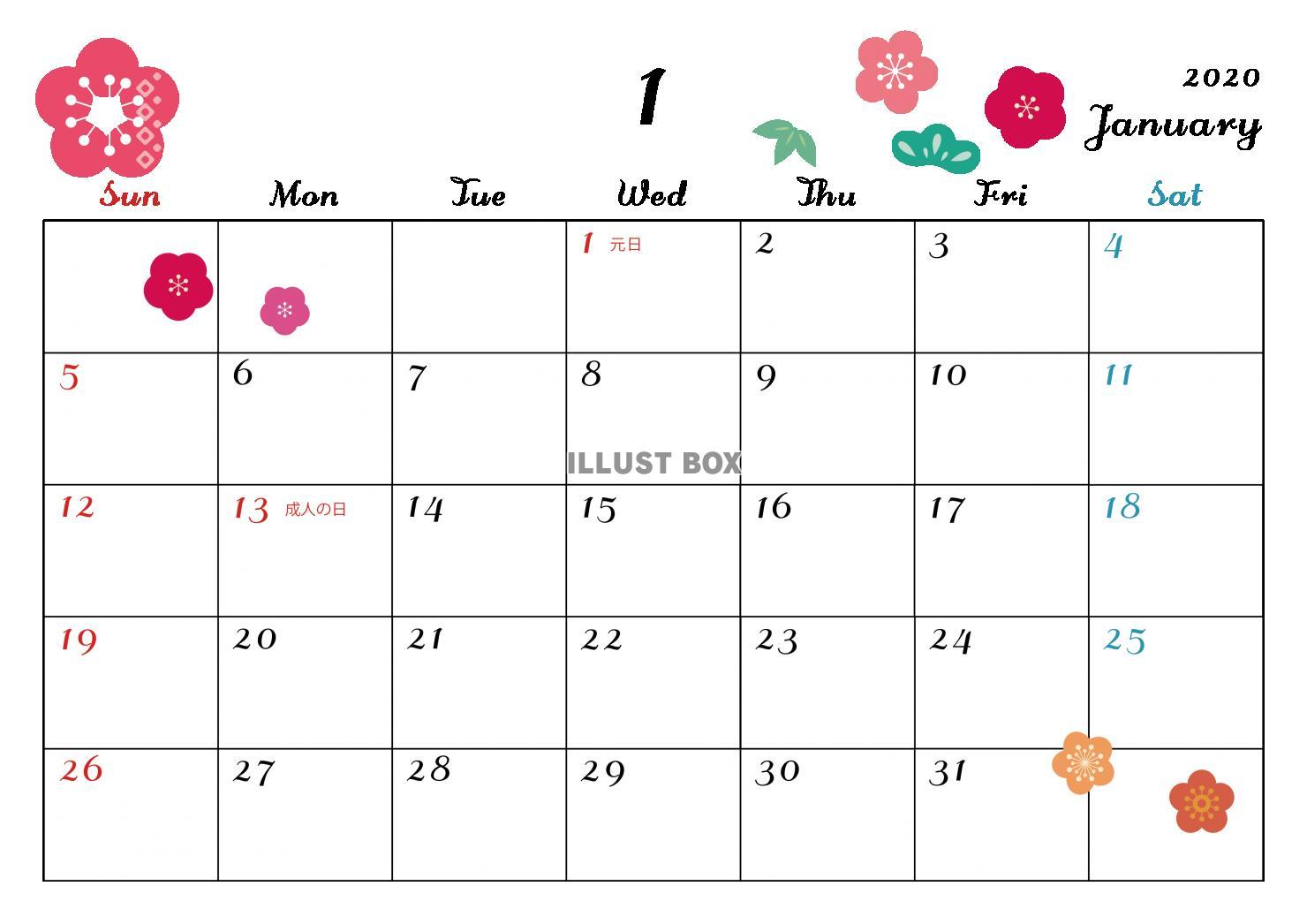 無料イラスト 年 カレンダー 1月 月イメージイラスト