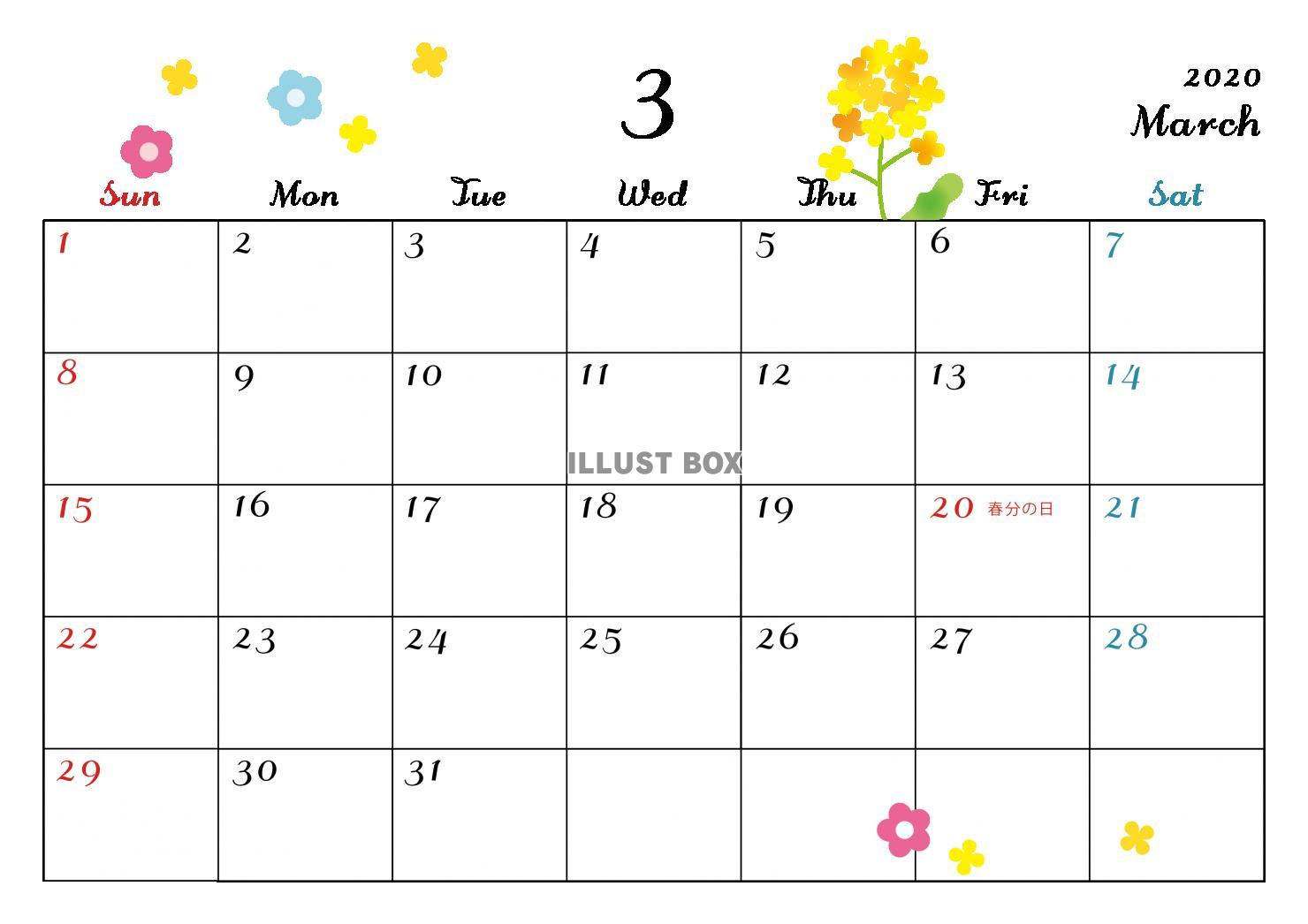 無料イラスト 2020年 カレンダー 3月 月イメージイラスト