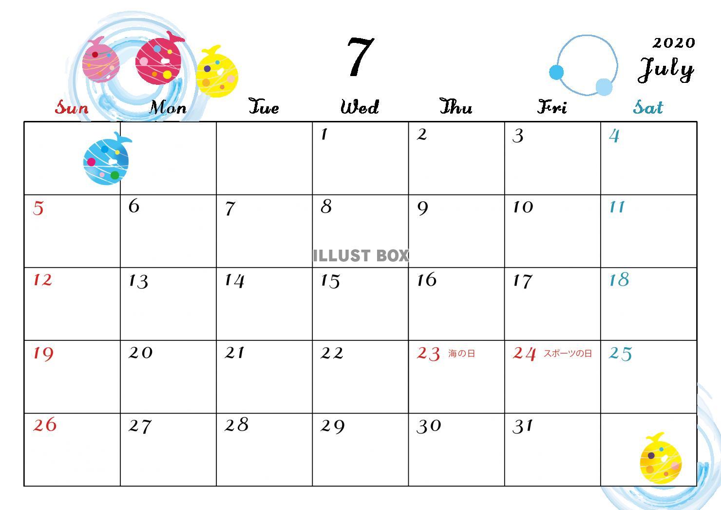 無料イラスト 年 カレンダー 7月 月イメージイラスト
