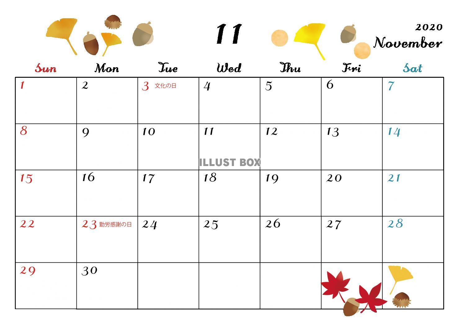 無料イラスト 年 カレンダー 11月 月イメージイラスト