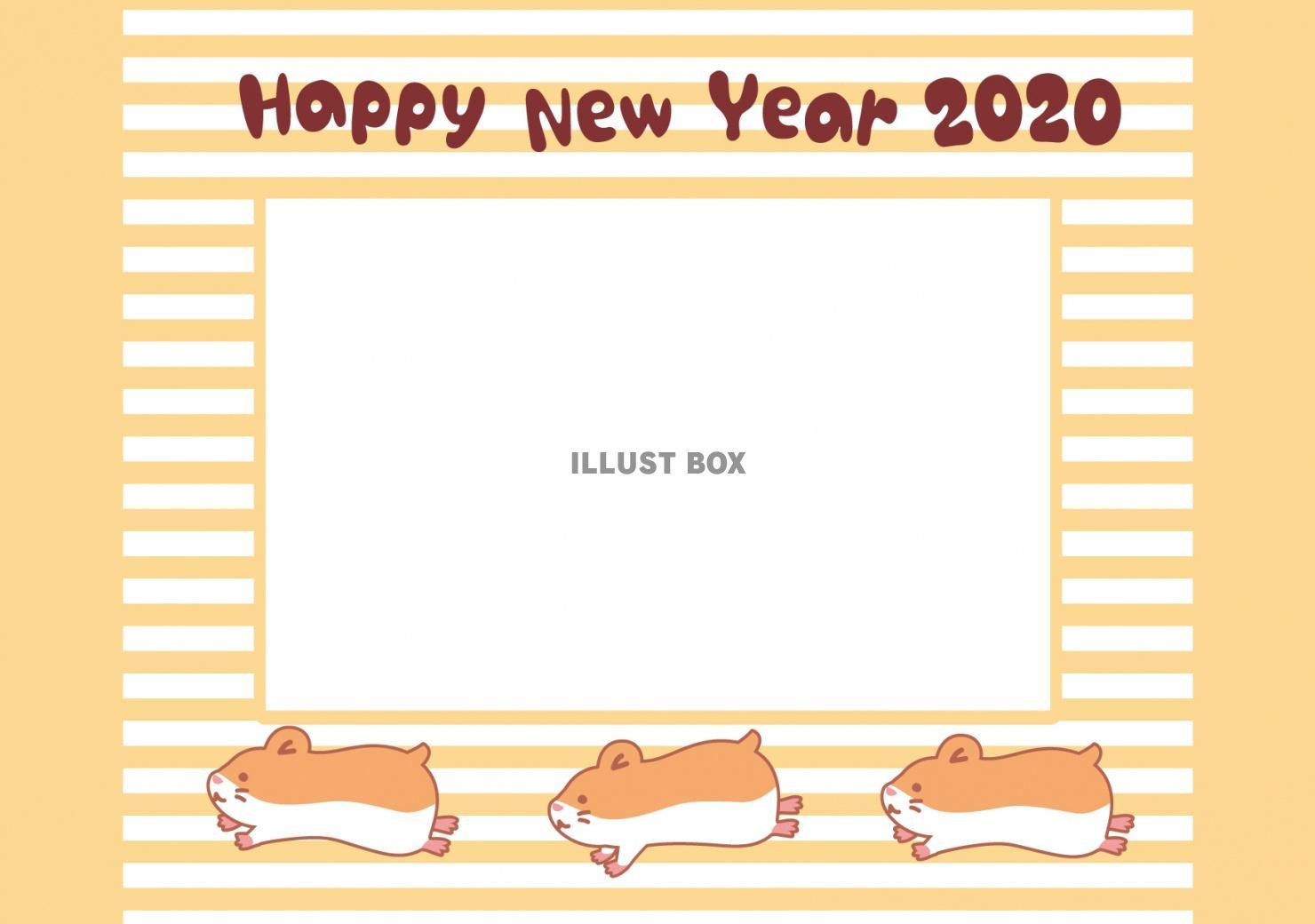 年賀状 2020 写真 フレーム