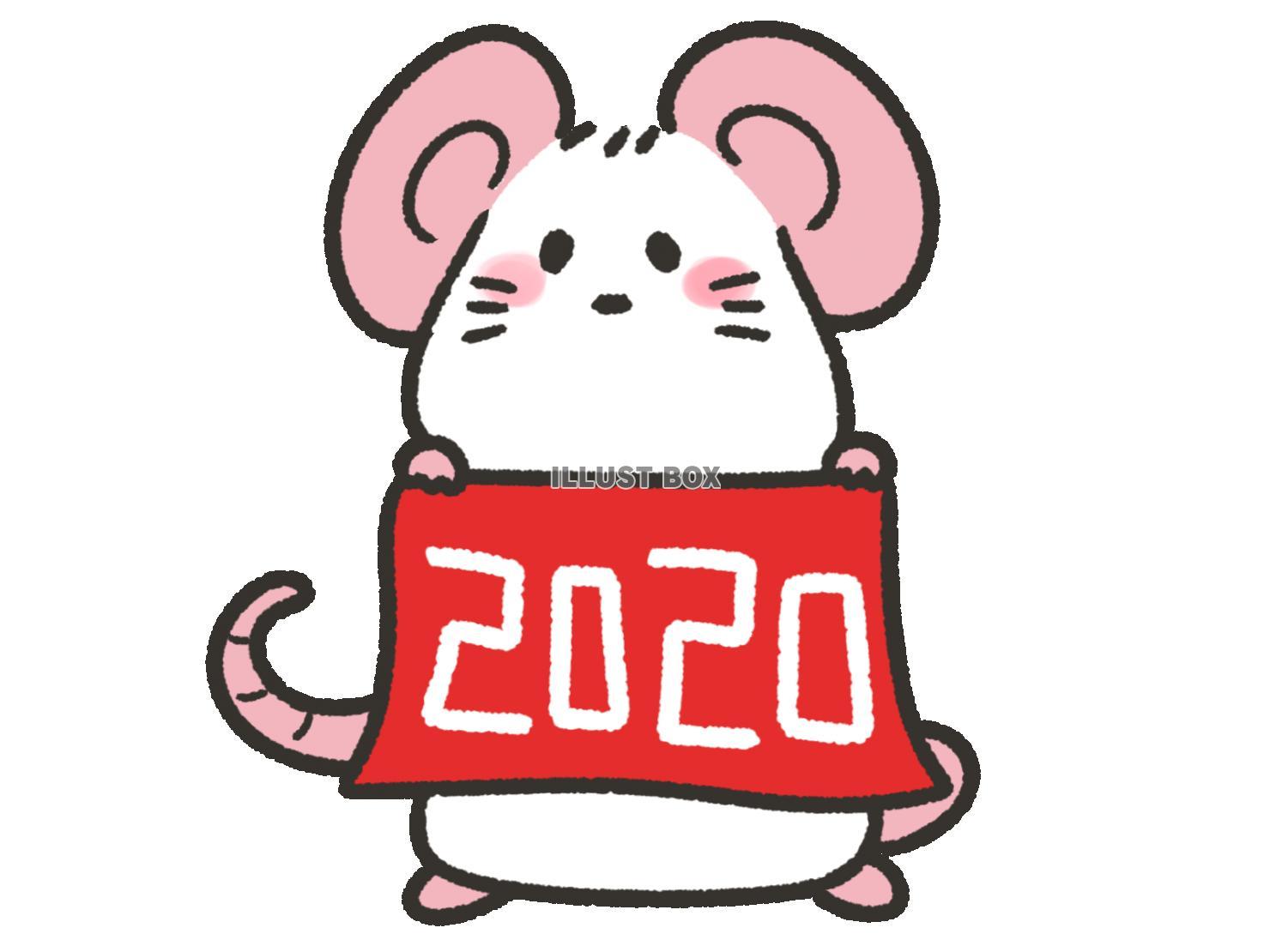 無料イラスト 2020年とかわいいねずみ