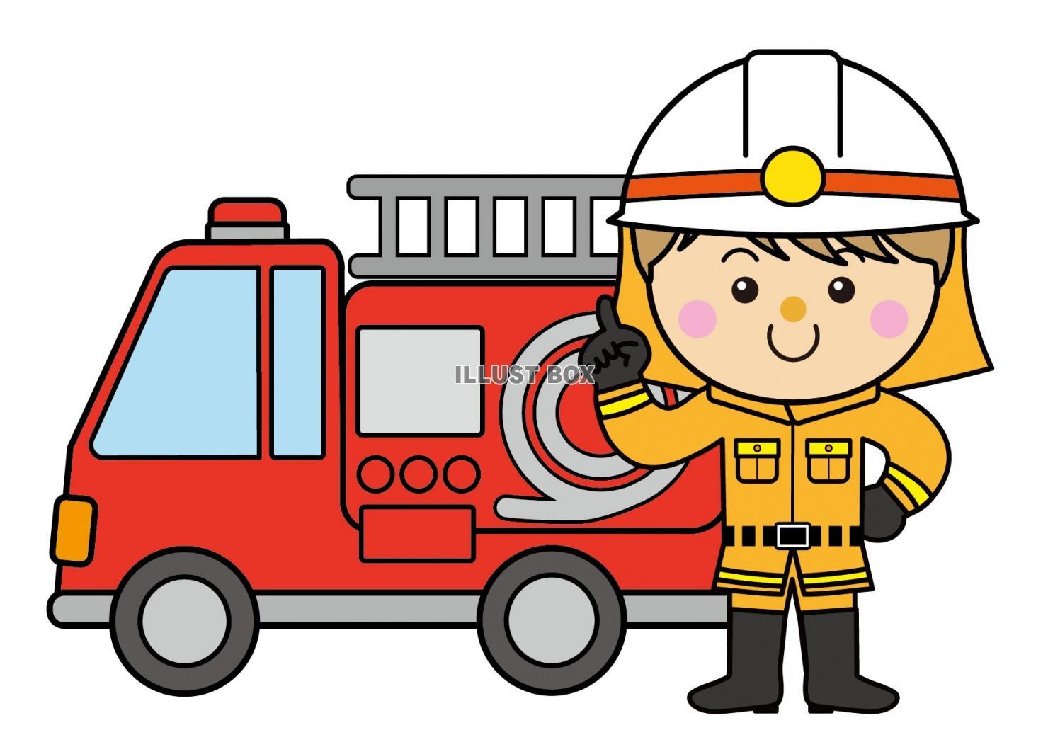 消防士 夏のボーナス