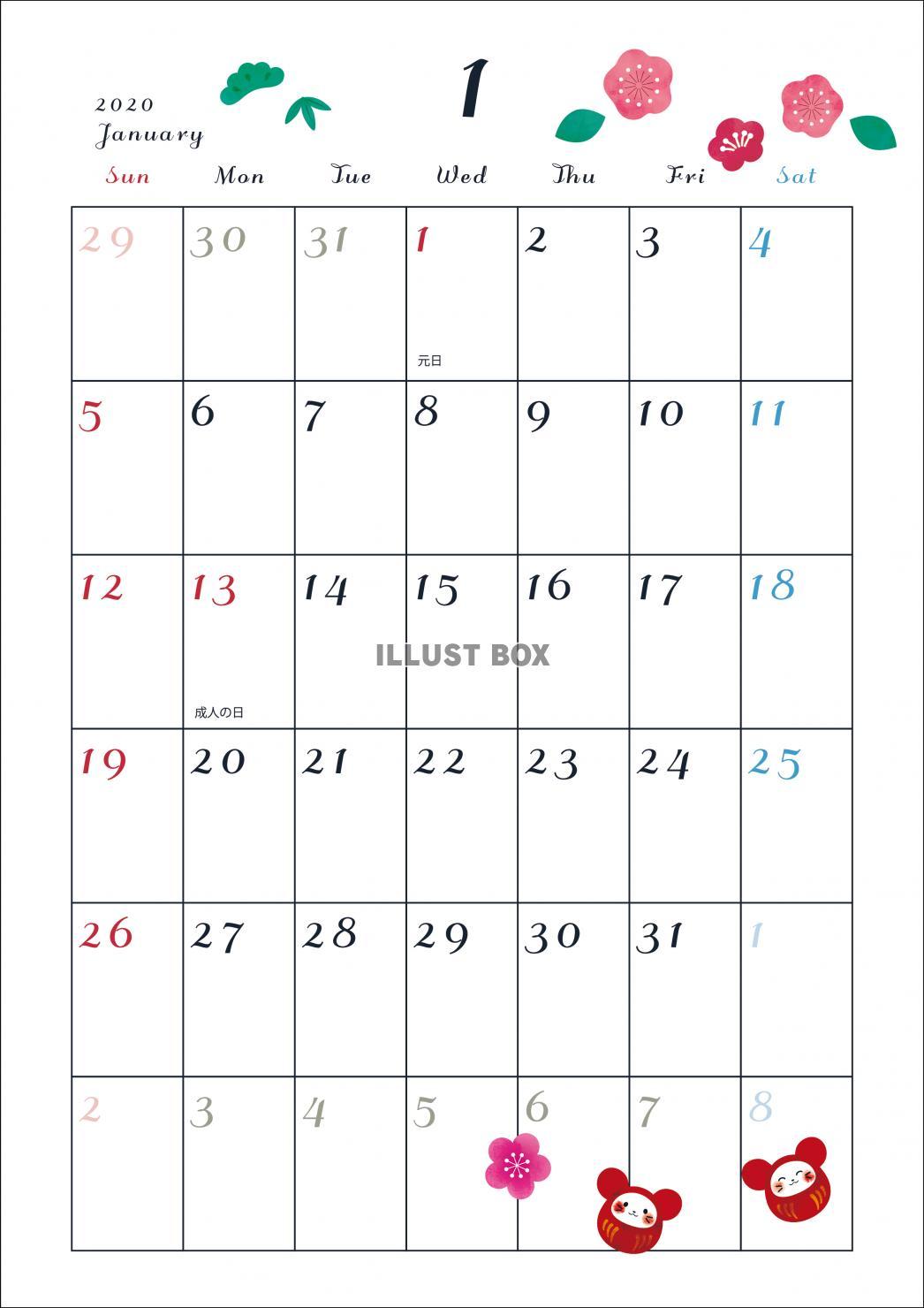 無料イラスト 2020年 カレンダー 1月縦型 月イメージイラスト