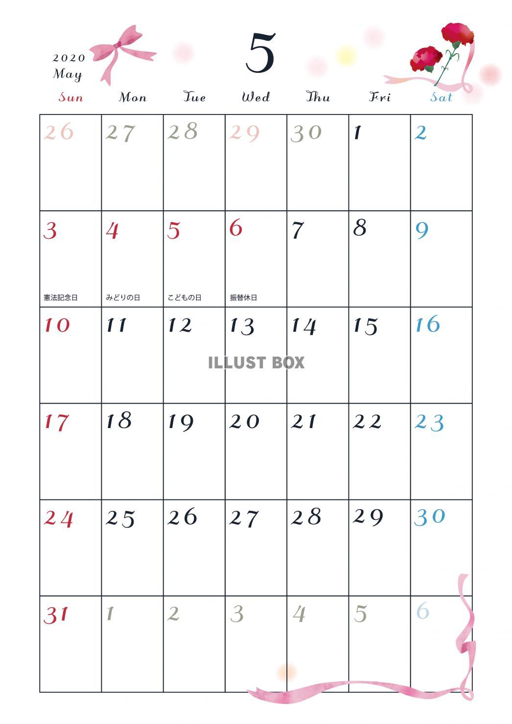 無料イラスト 年 カレンダー 5月縦型 月イメージイラスト