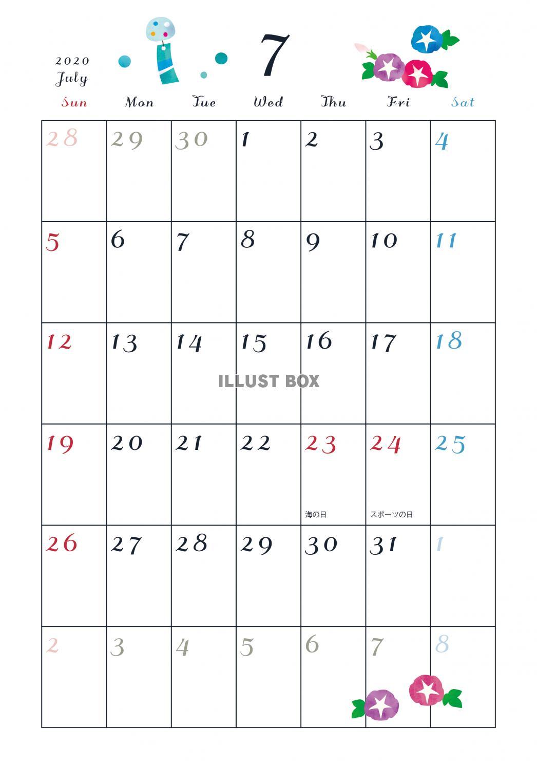 無料イラスト 2020年 カレンダー 7月縦型 月イメージイラスト