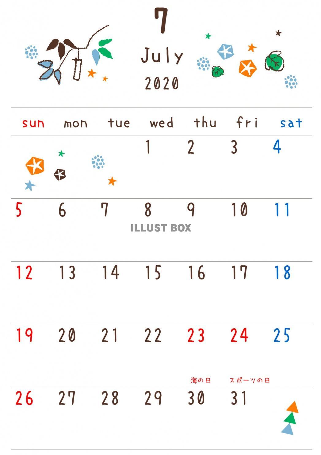 無料イラスト 年7月カレンダー 季節の落書き