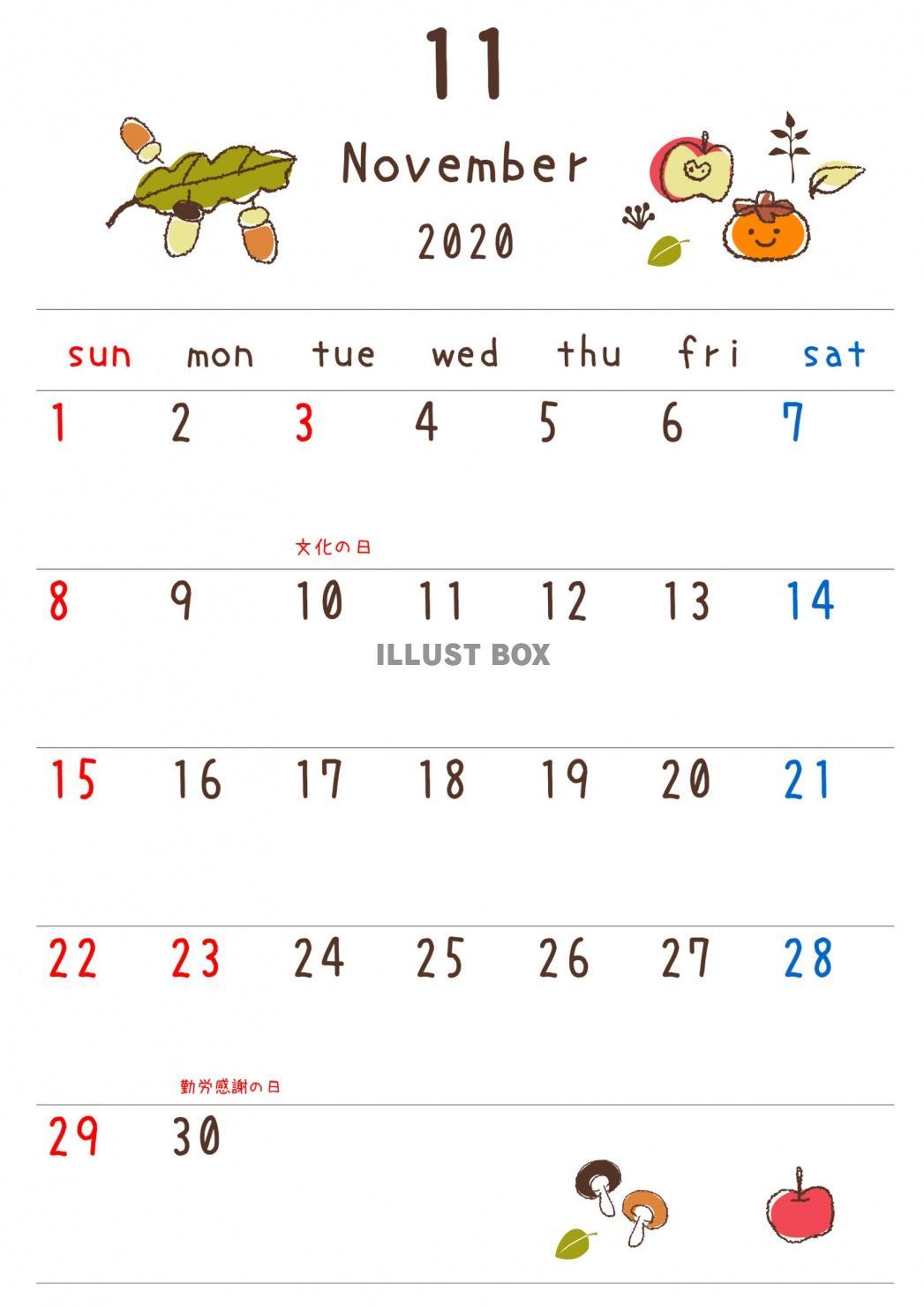 11月カレンダー イラスト無料