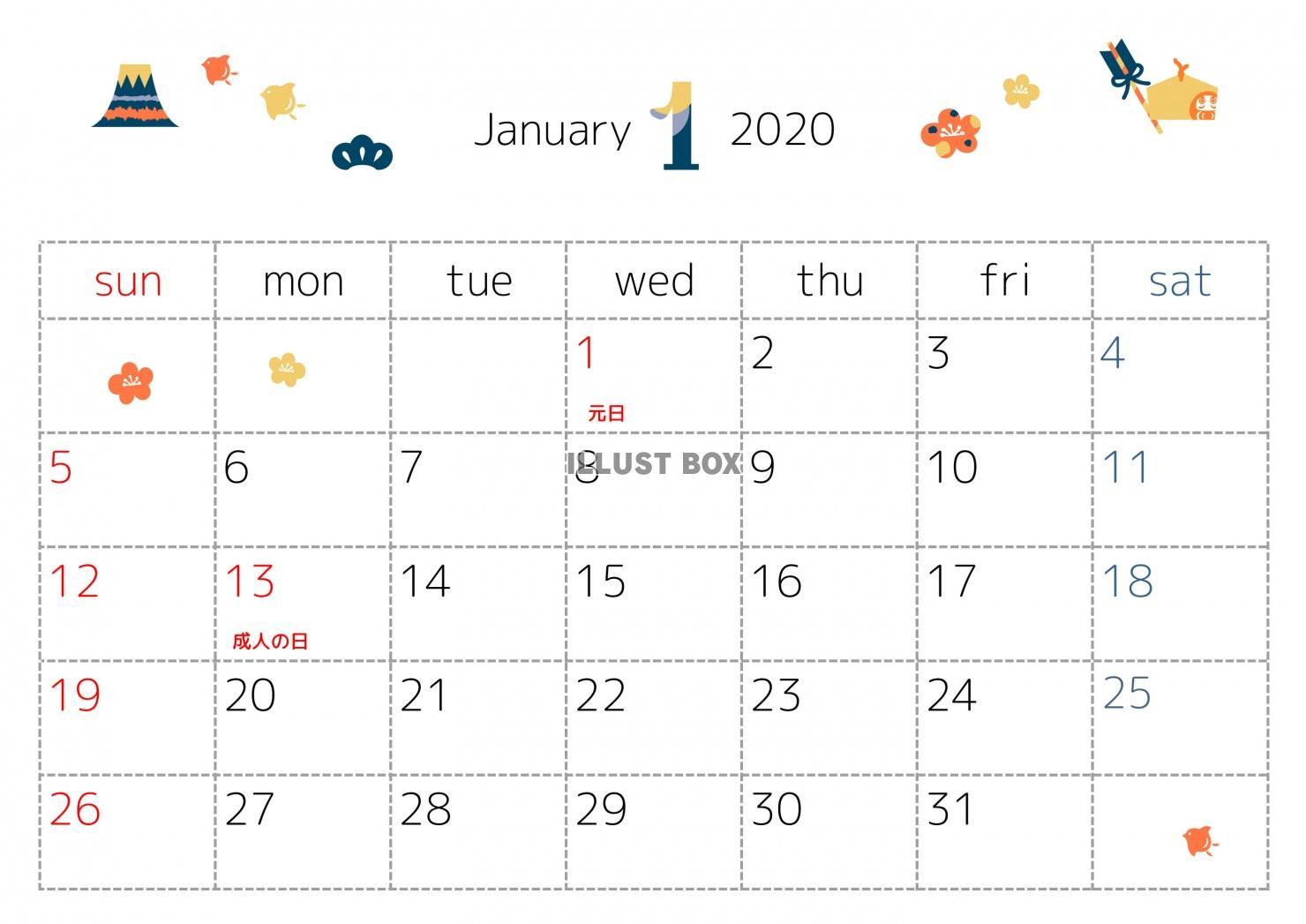 無料イラスト 2020年1月カレンダー 季節のイラスト