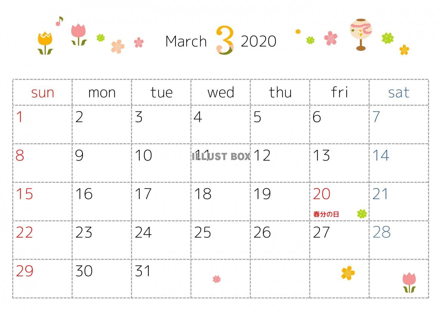 無料イラスト 年3月カレンダー 季節のイラスト