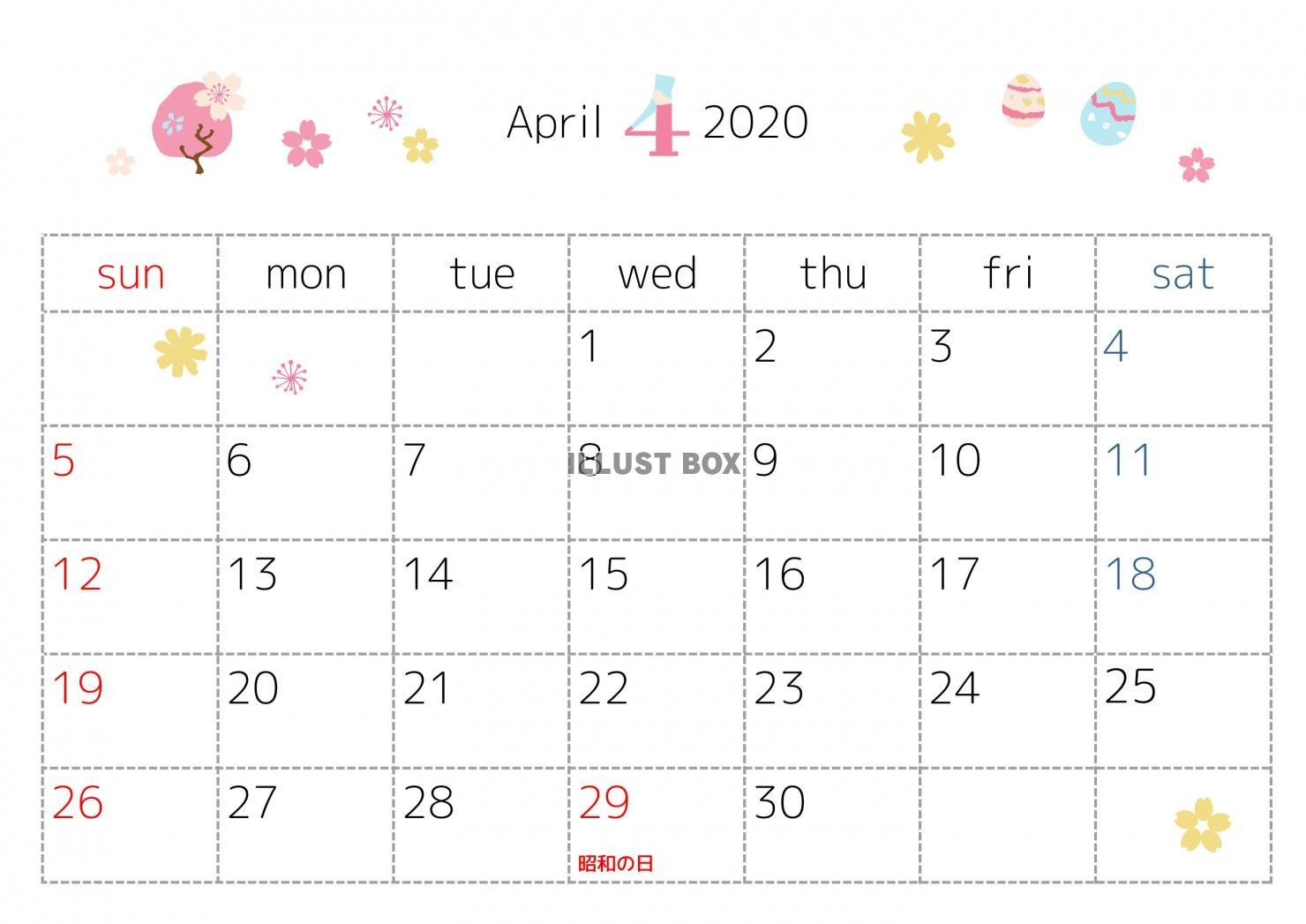 無料イラスト 2020年4月カレンダー 季節のイラスト