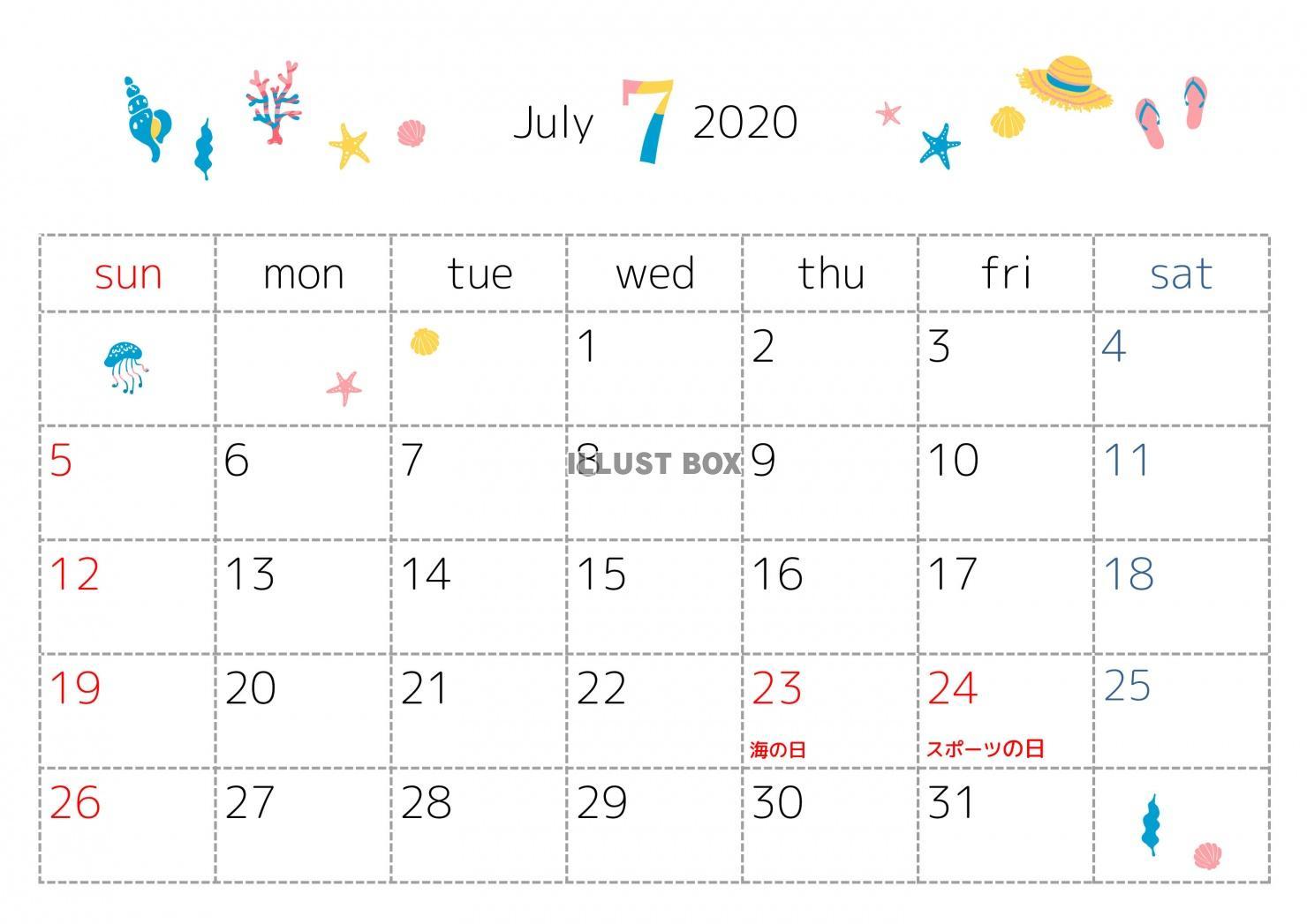 無料イラスト 年7月カレンダー 季節のイラスト