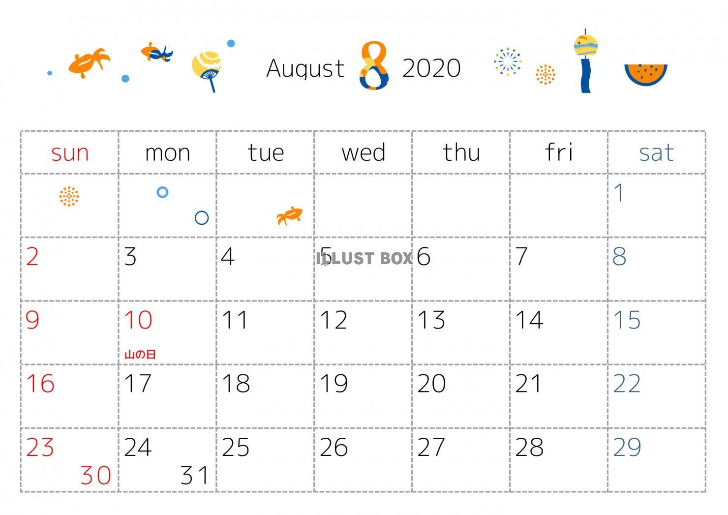 カレンダー 2020 無料 pdf はがき テンプレート 写真入