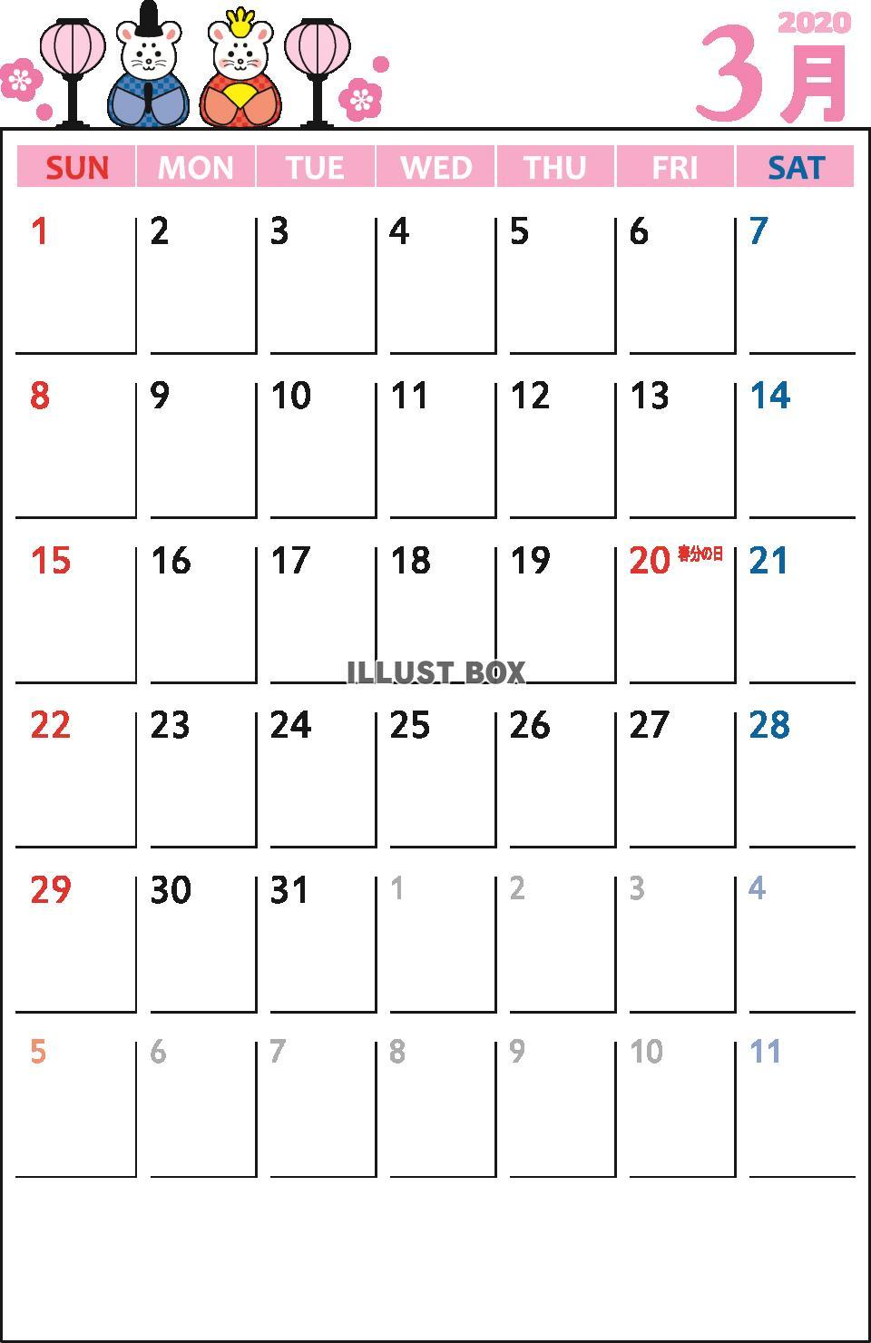 2020 3 月 カレンダー