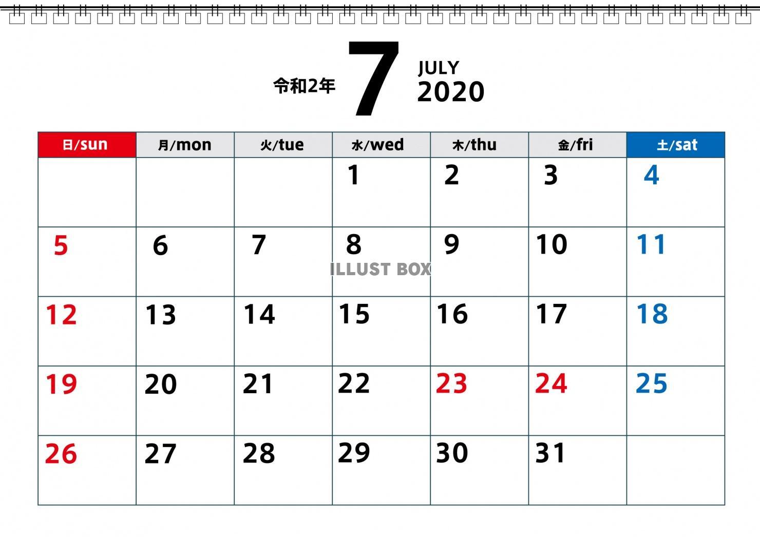 7 が つ カレンダー 2020