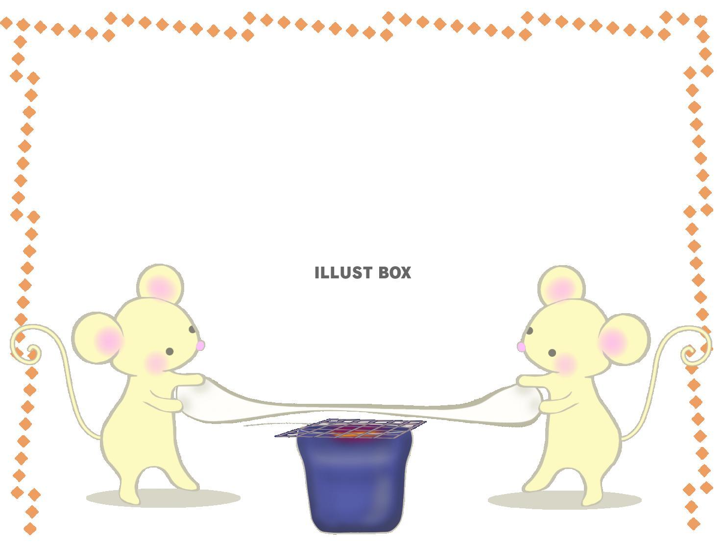 無料イラスト お餅を取り合うネズミのイラスト