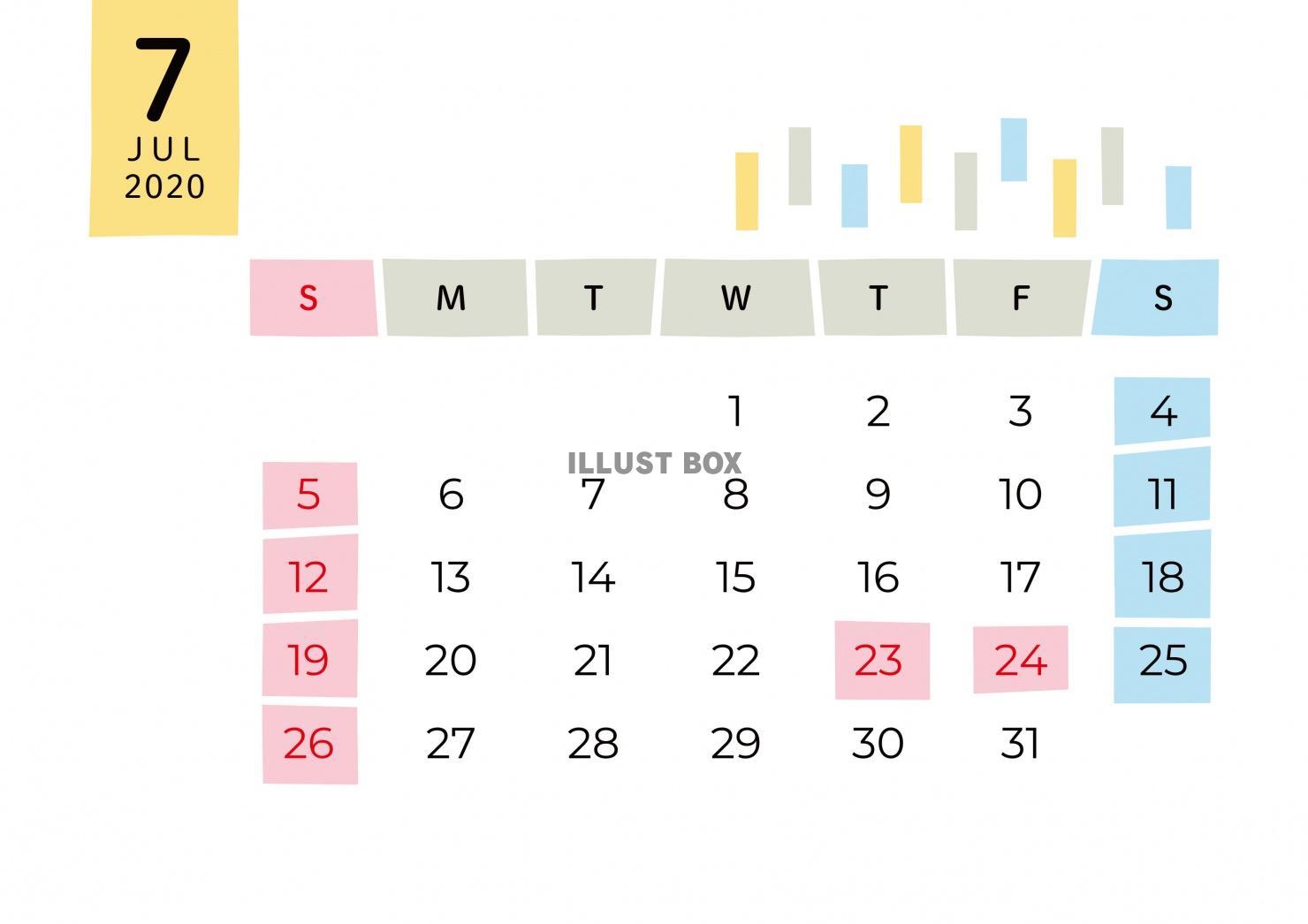 無料イラスト かわいいカレンダー 2020年 7月